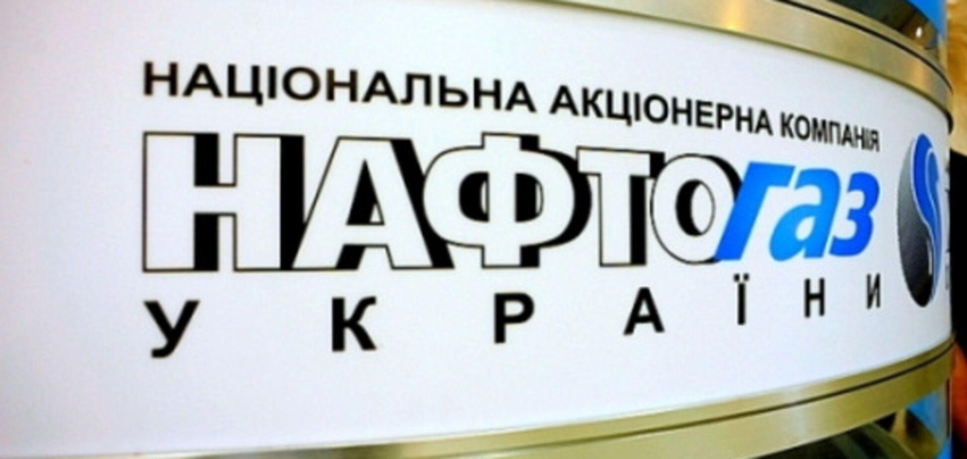 Нафтогаз Україна