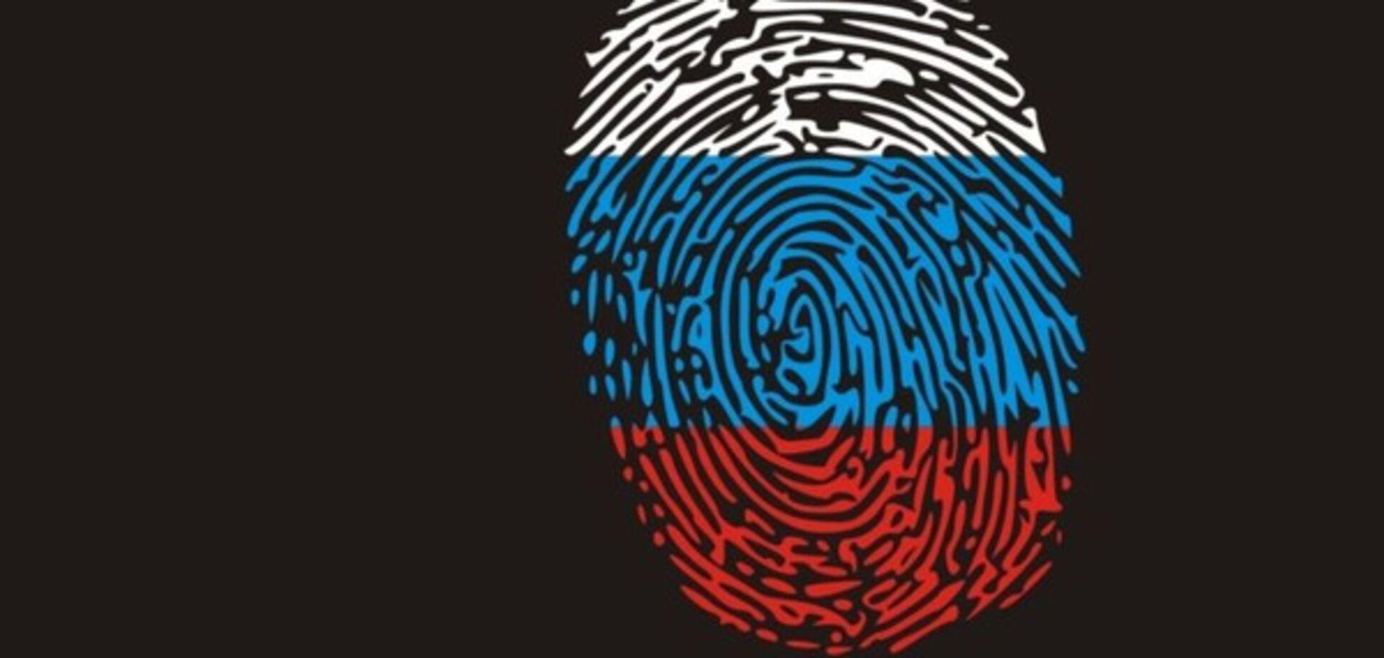 российская нация