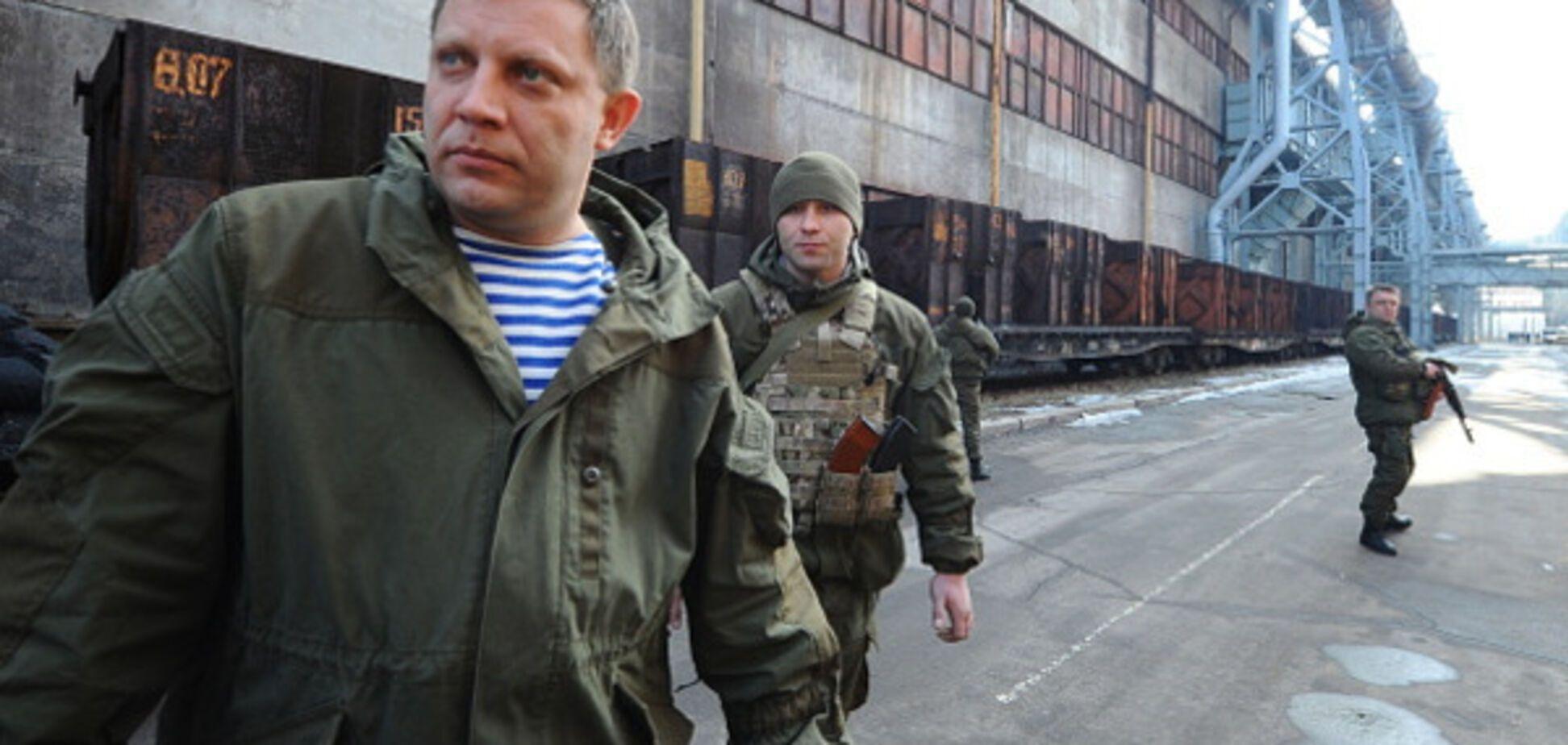 Захарченко ДНР