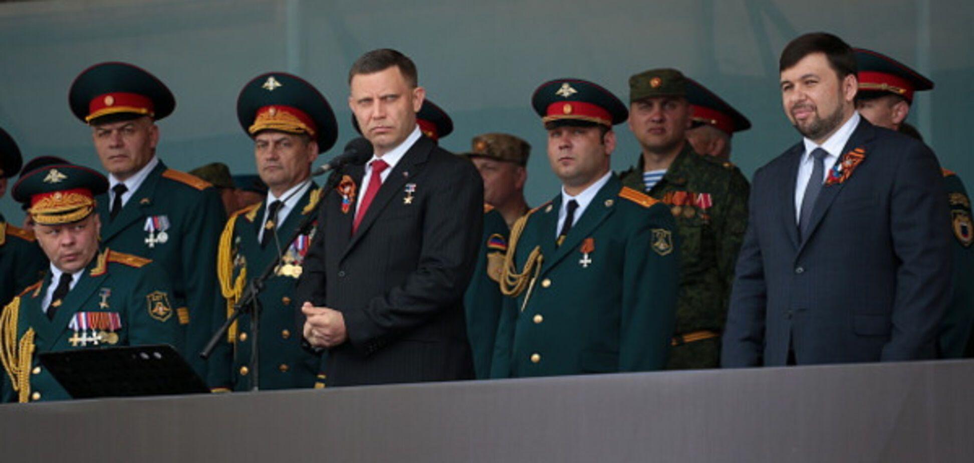 захарченко парад донецк