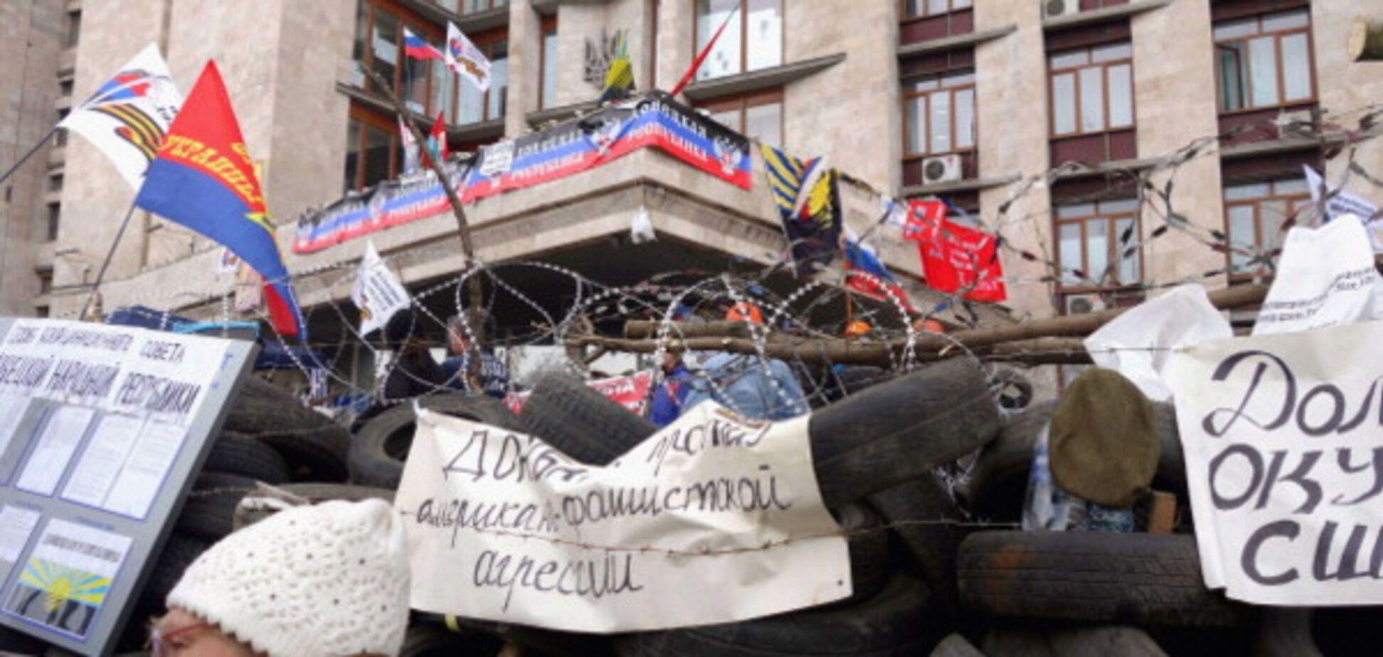 Суд вынес условный приговор организатору псевдореферендума за 'ДНР'