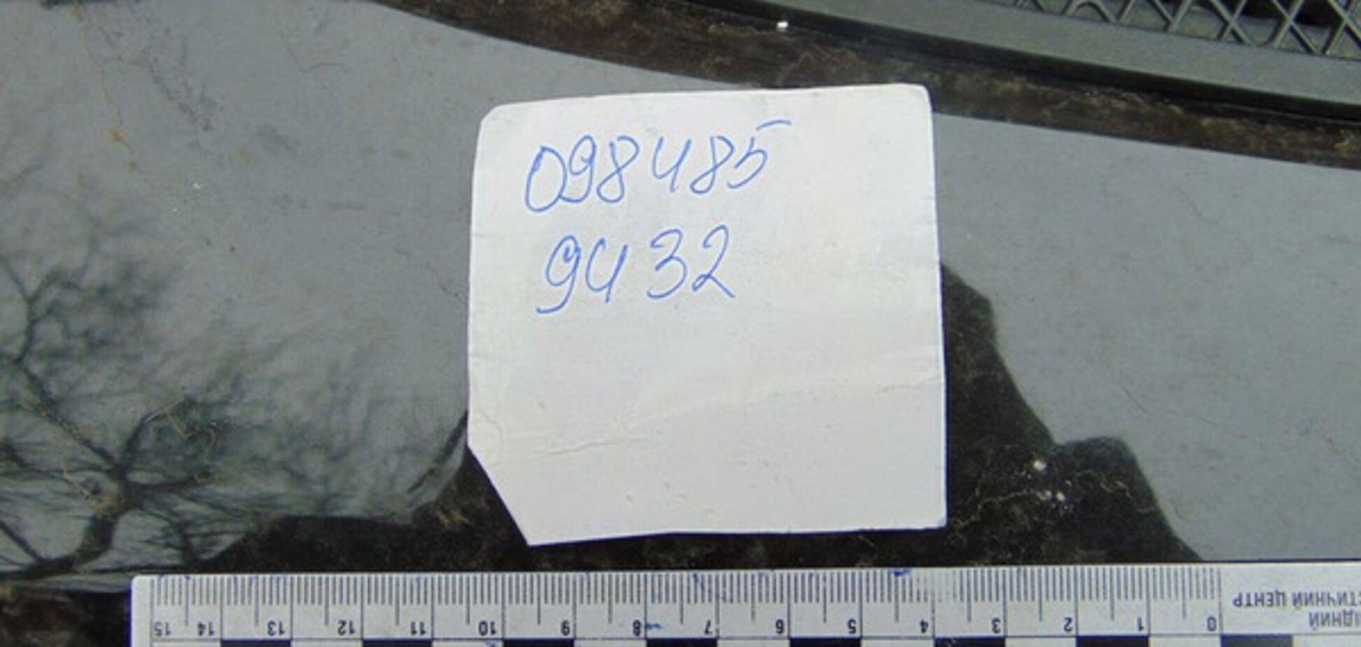 кража номеров авто