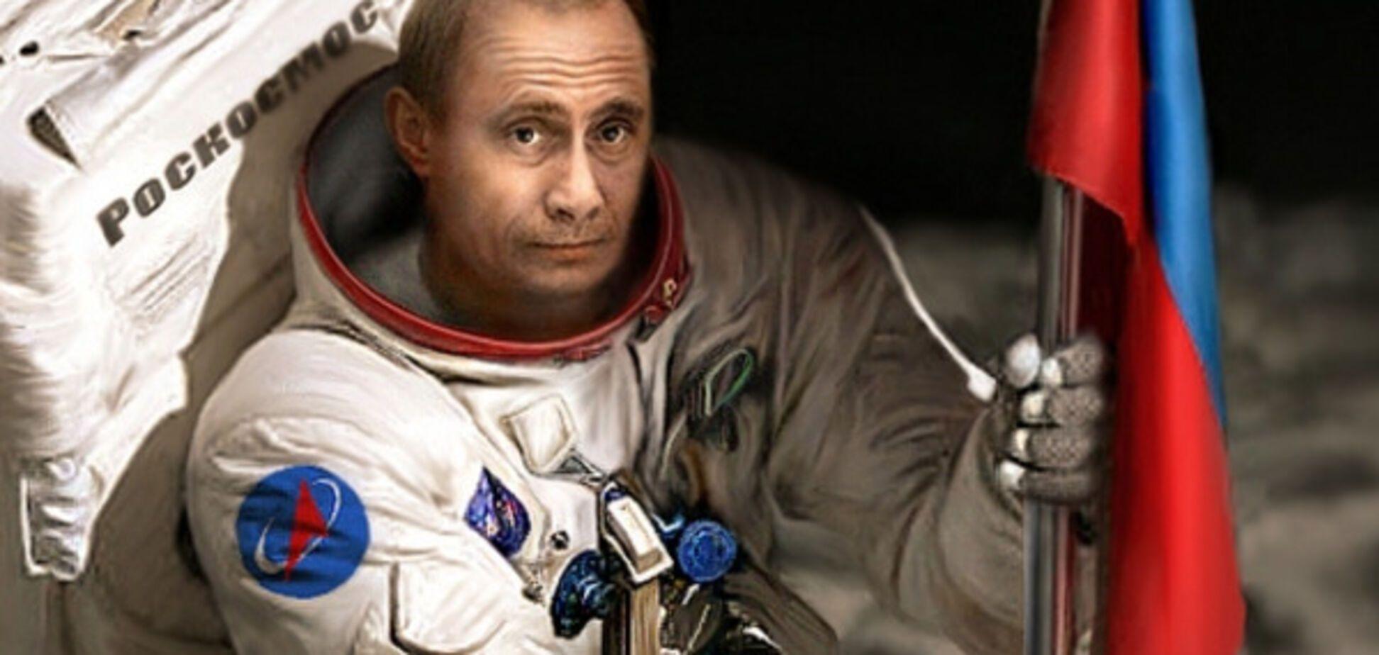 Путін на Місяці