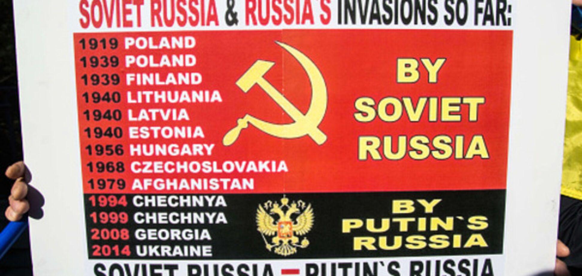 росія протести агресія
