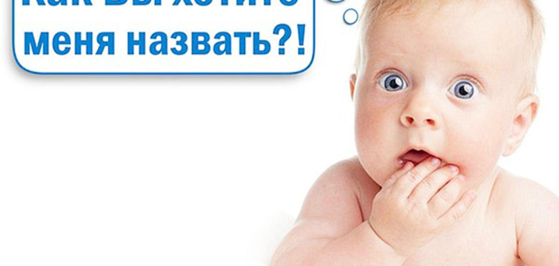 'В космос полетел обычный Юра': российские юмористы посмеялись над выбором детских имен