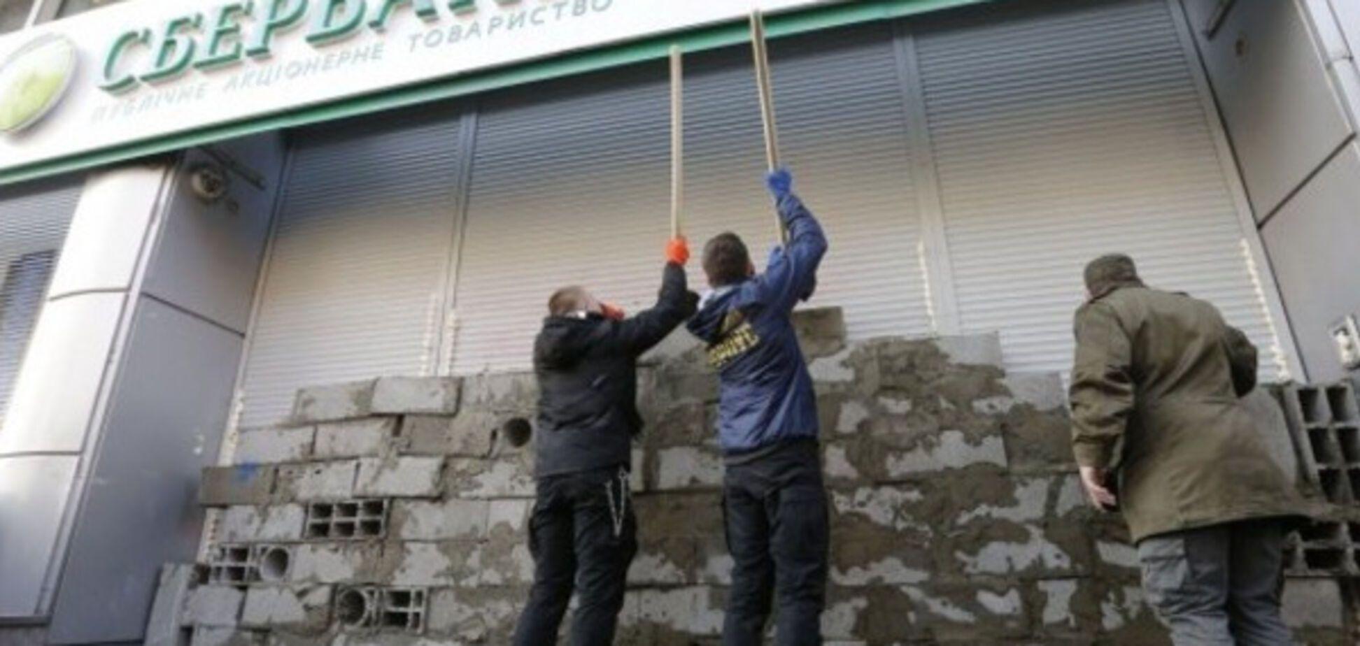 Сбербанк Киев