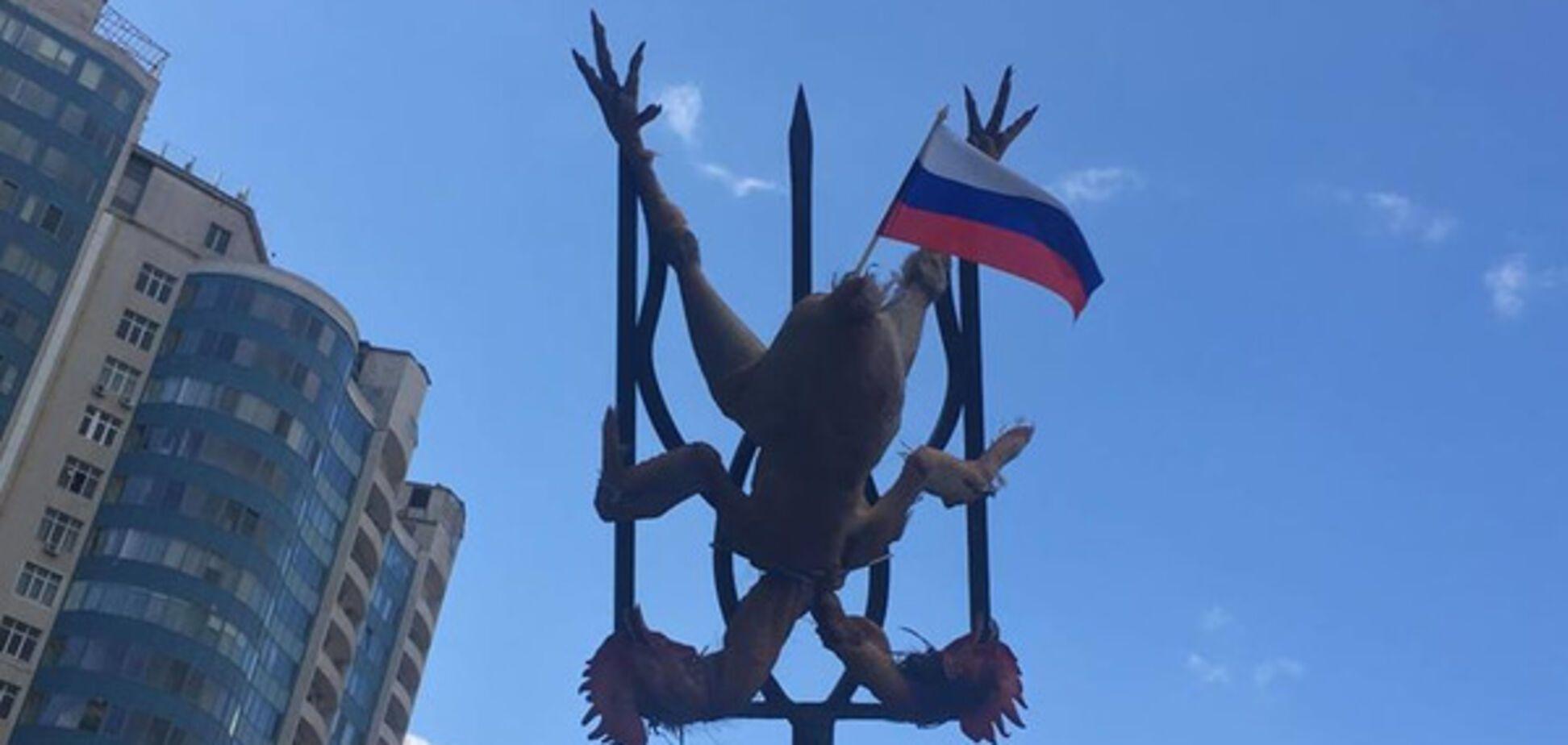 Курка для консульства Росії в Одесі