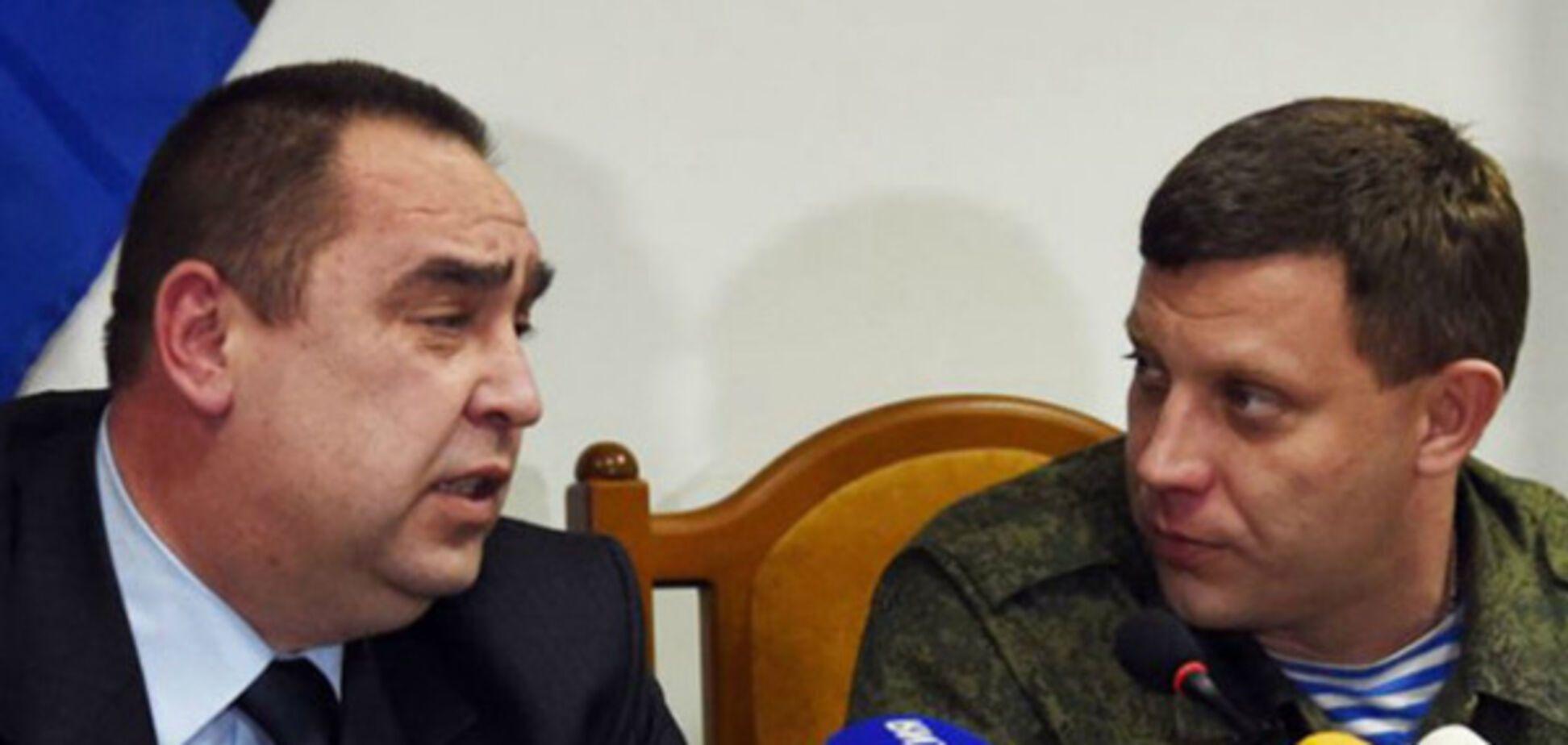 Плотницкий и Захарченко