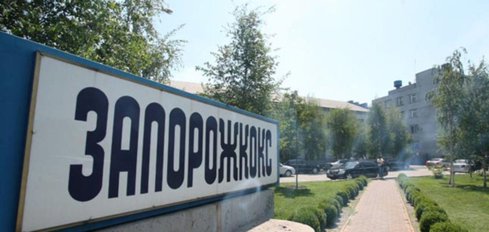 Подробности взрыва на запорожском заводе (ВИДЕО)