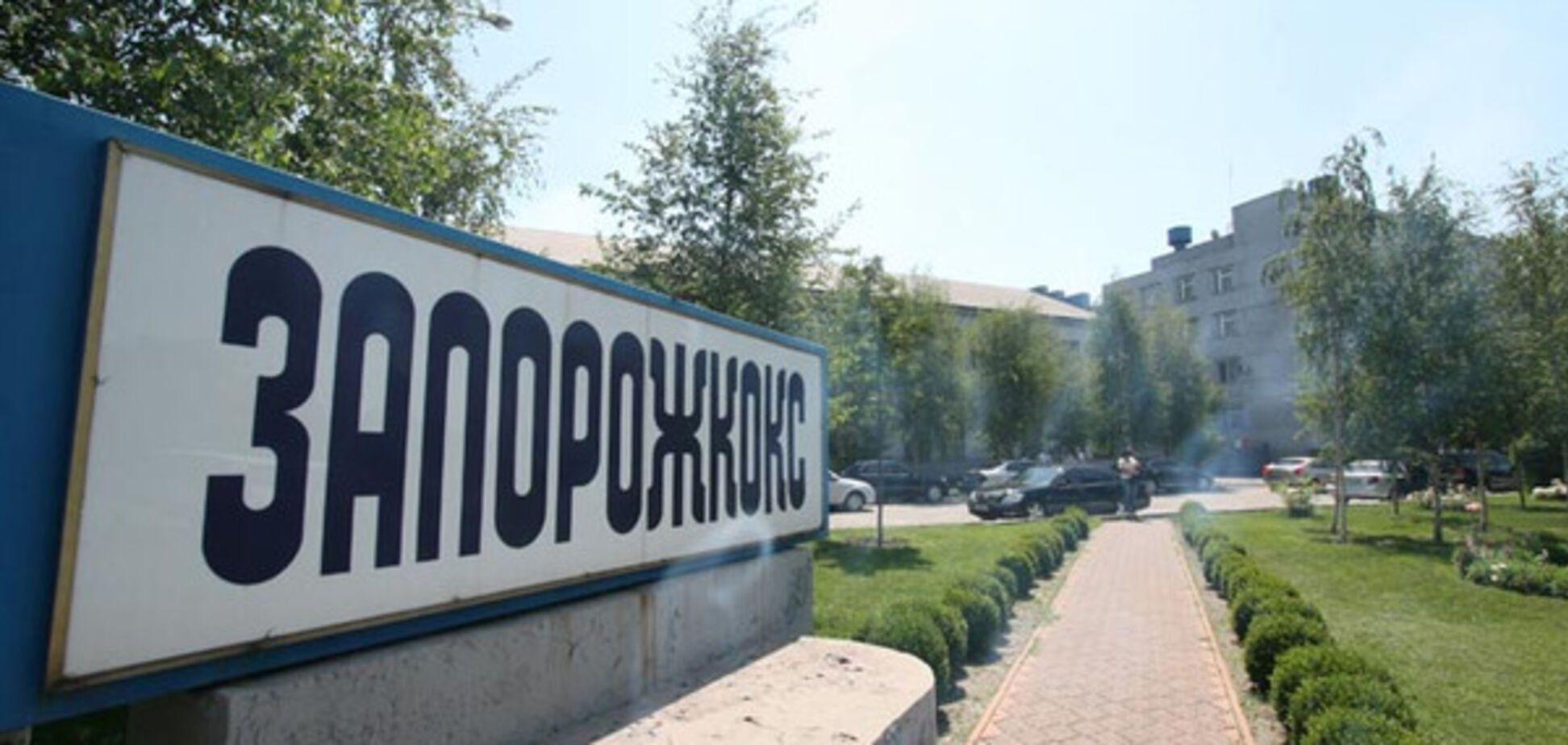 Взрыв на Запорожкоксе