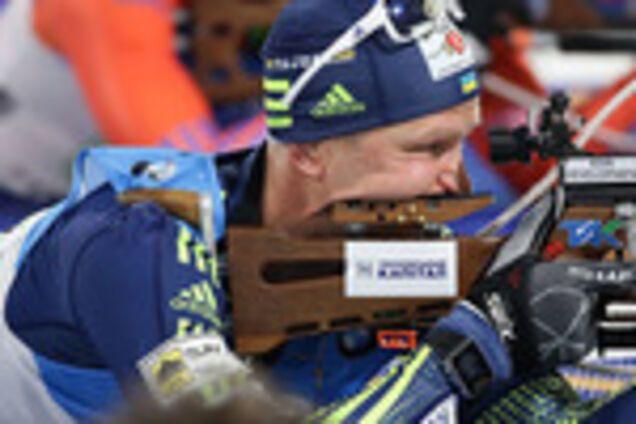 2-й этап Кубка мира по биатлону: онлайн-трансляция мужского спринта