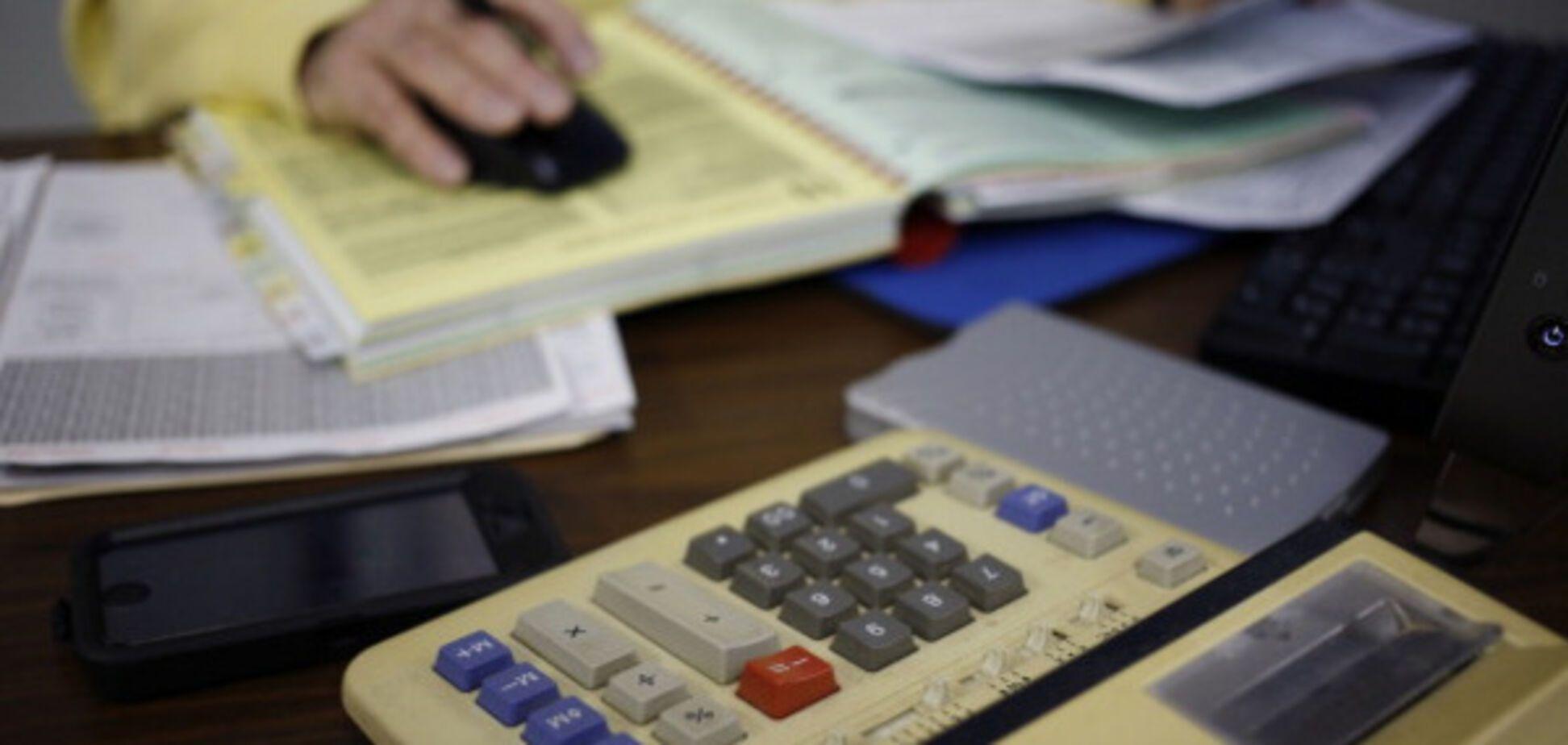 Счета за коммуналку в Украине