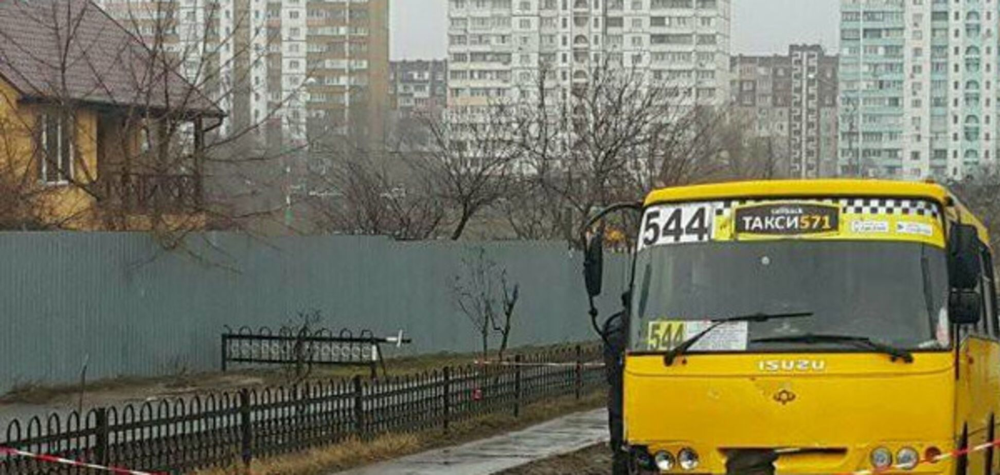 поліція Києва