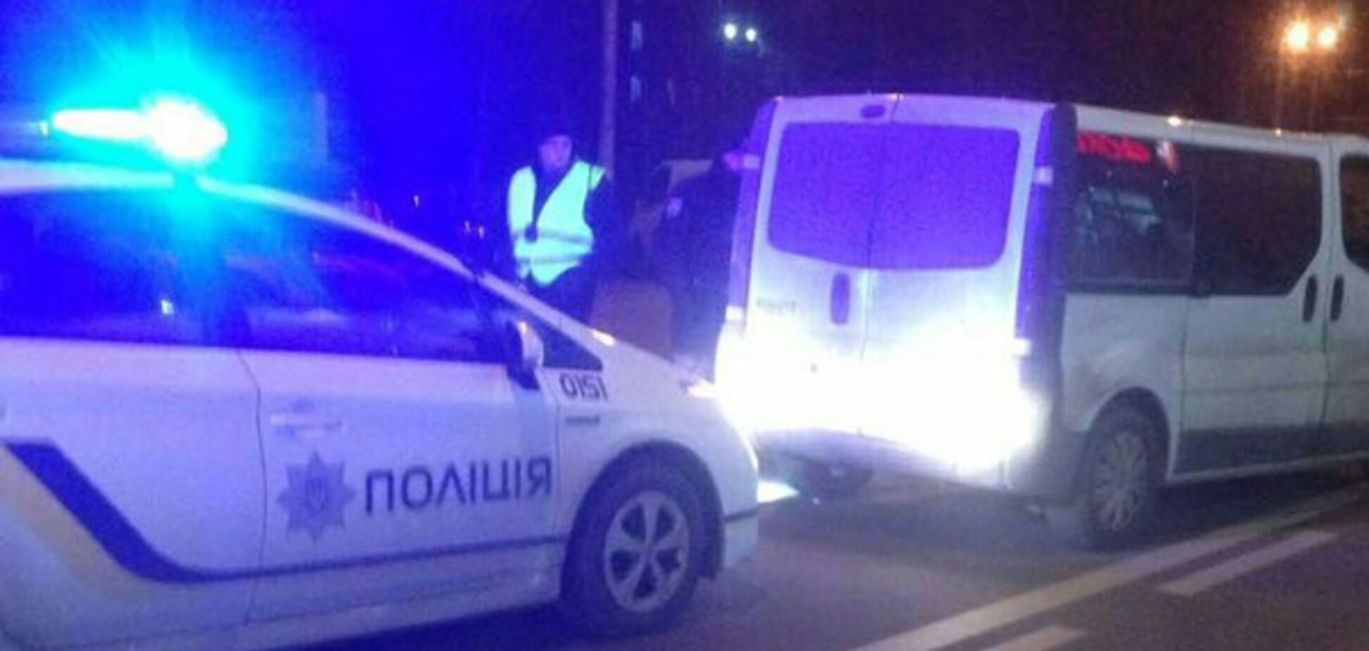Происшествие в Киеве
