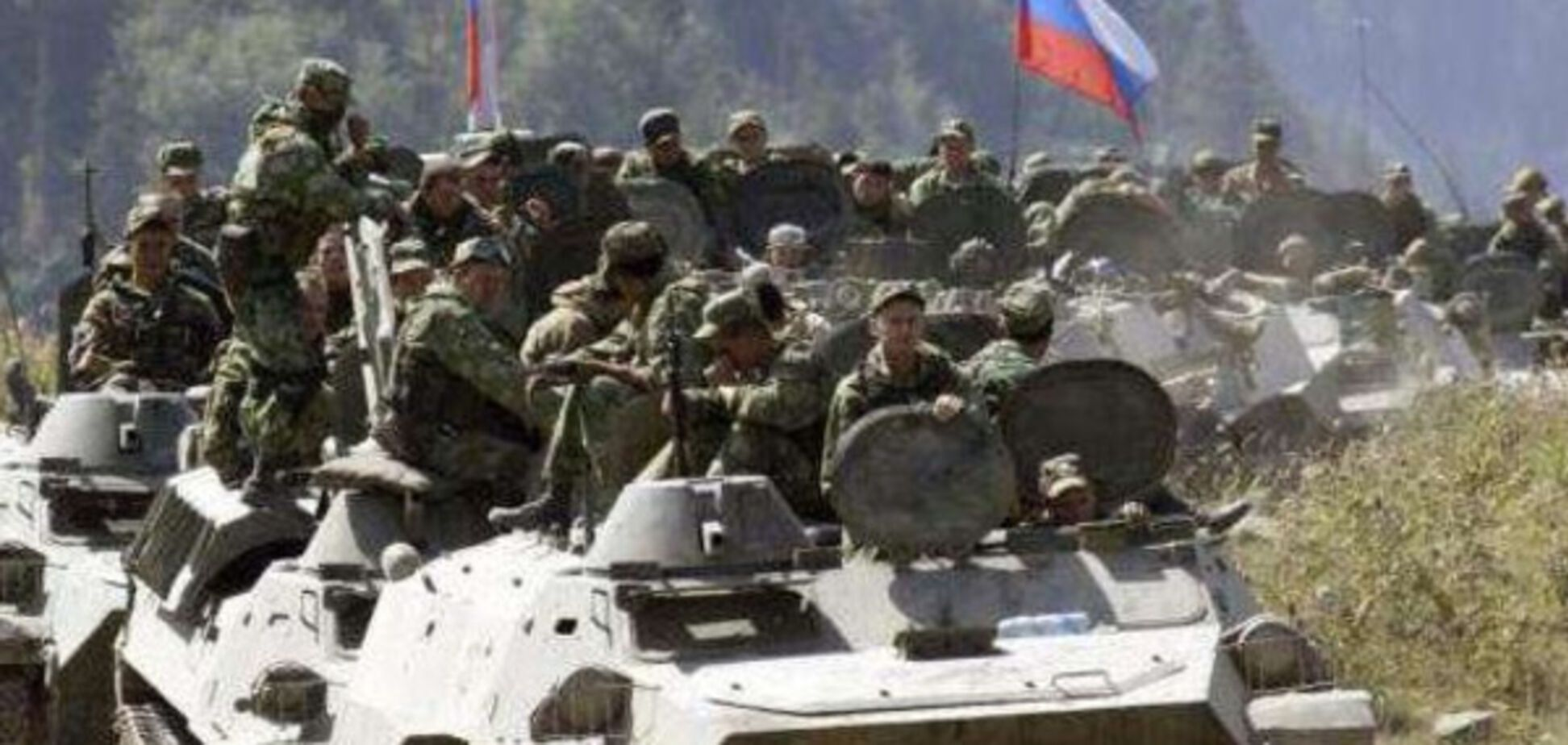 Навчання у Криму