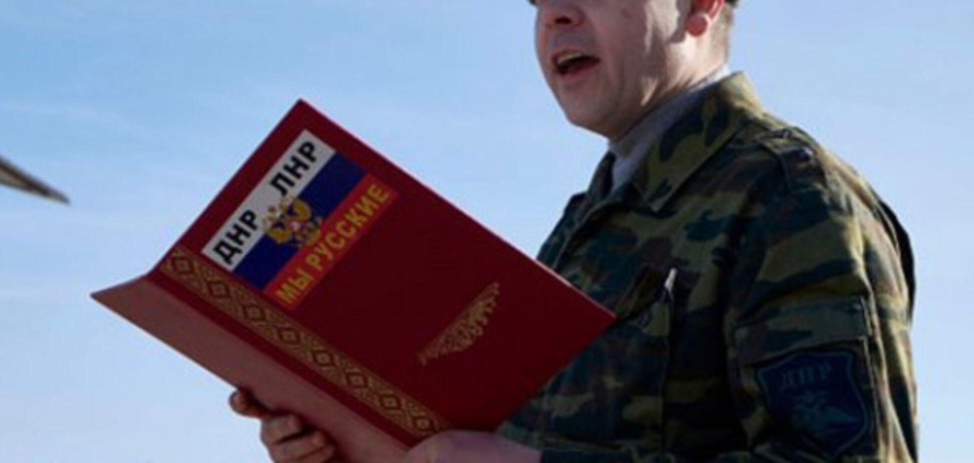Готовится отстрел: прогнозу по захвату 'ДНР' Ростова дали объяснение