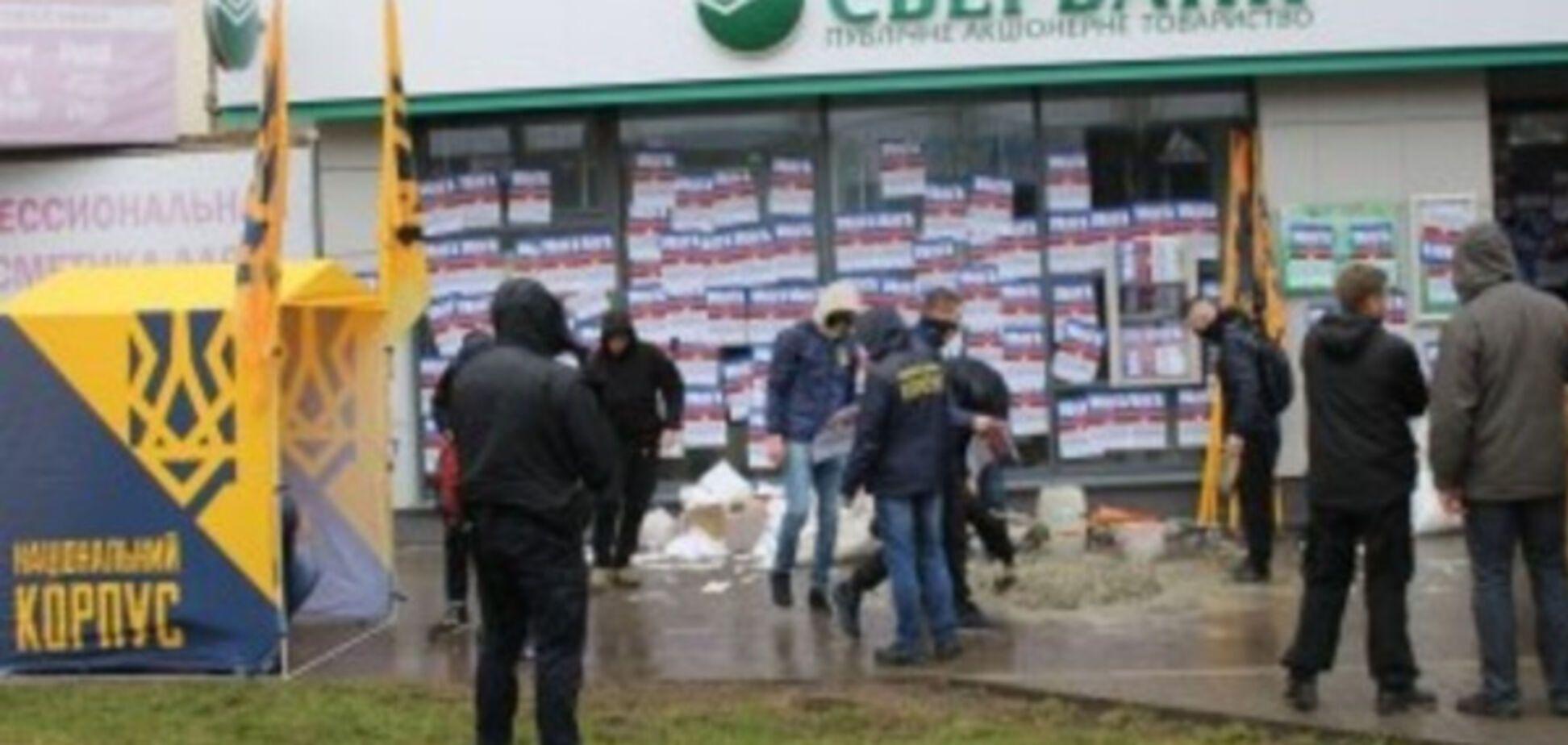 Блокада Сбербанка в Краматорске