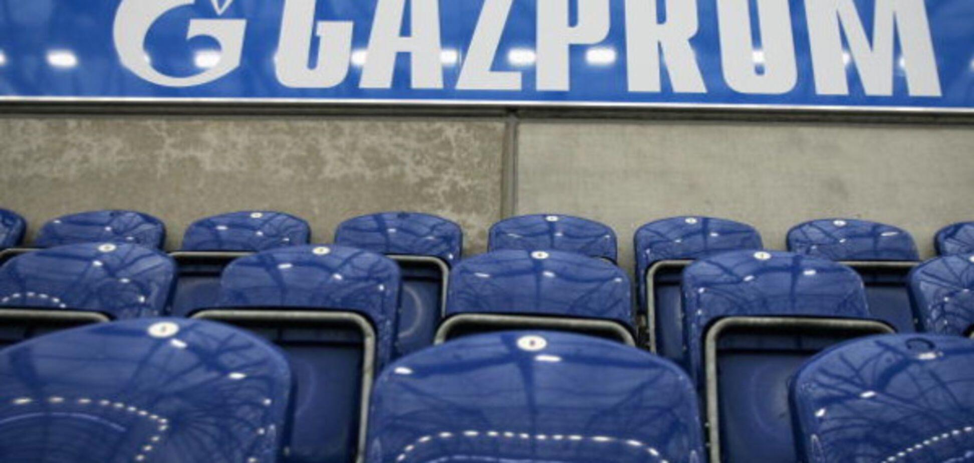 \'Газпром\'