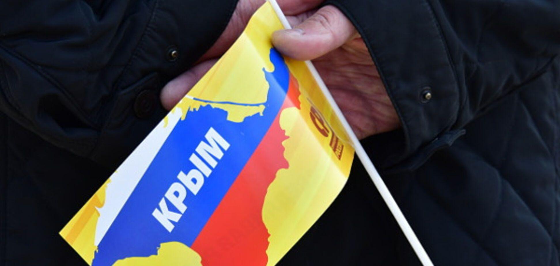 Крым аннексия