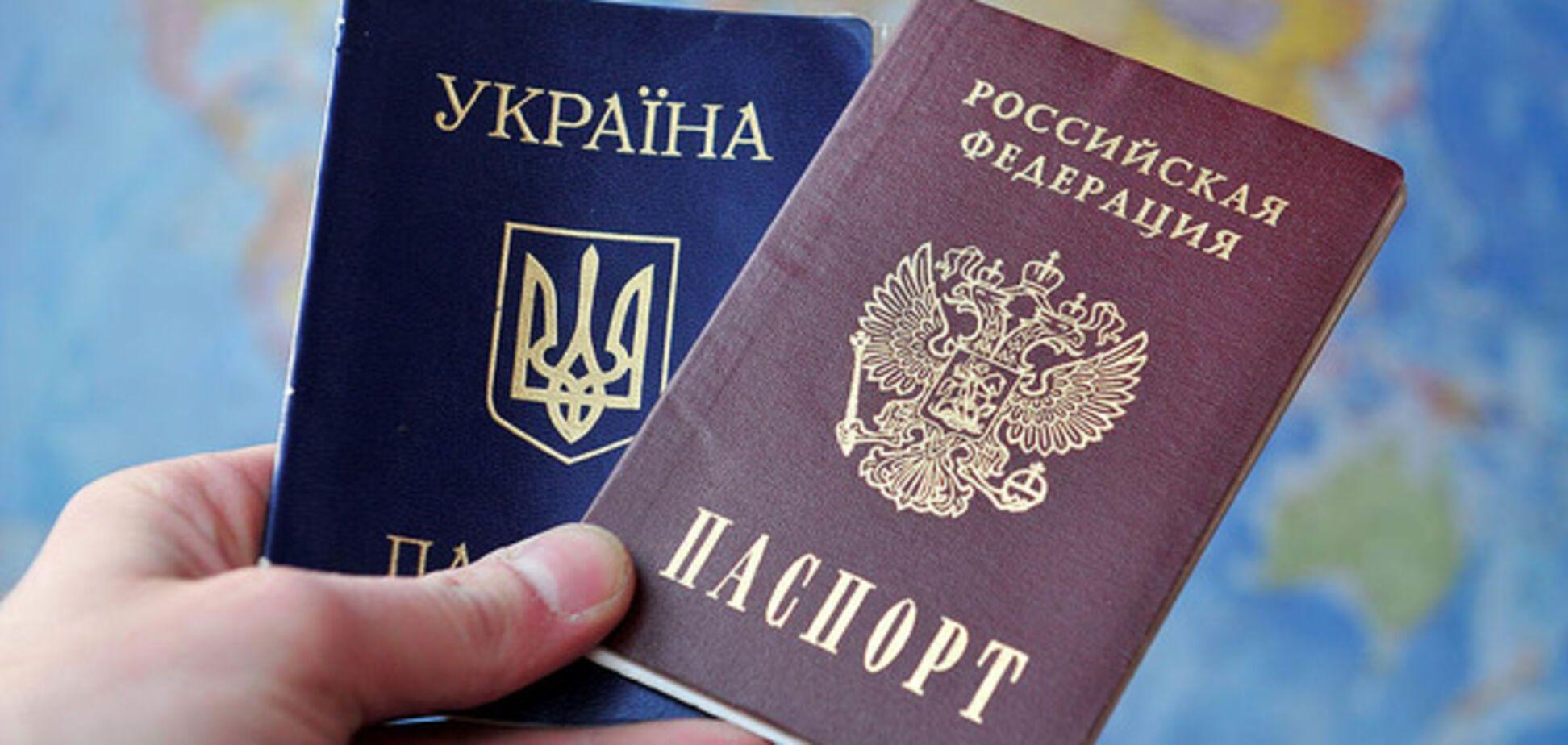 паспорт України Росії