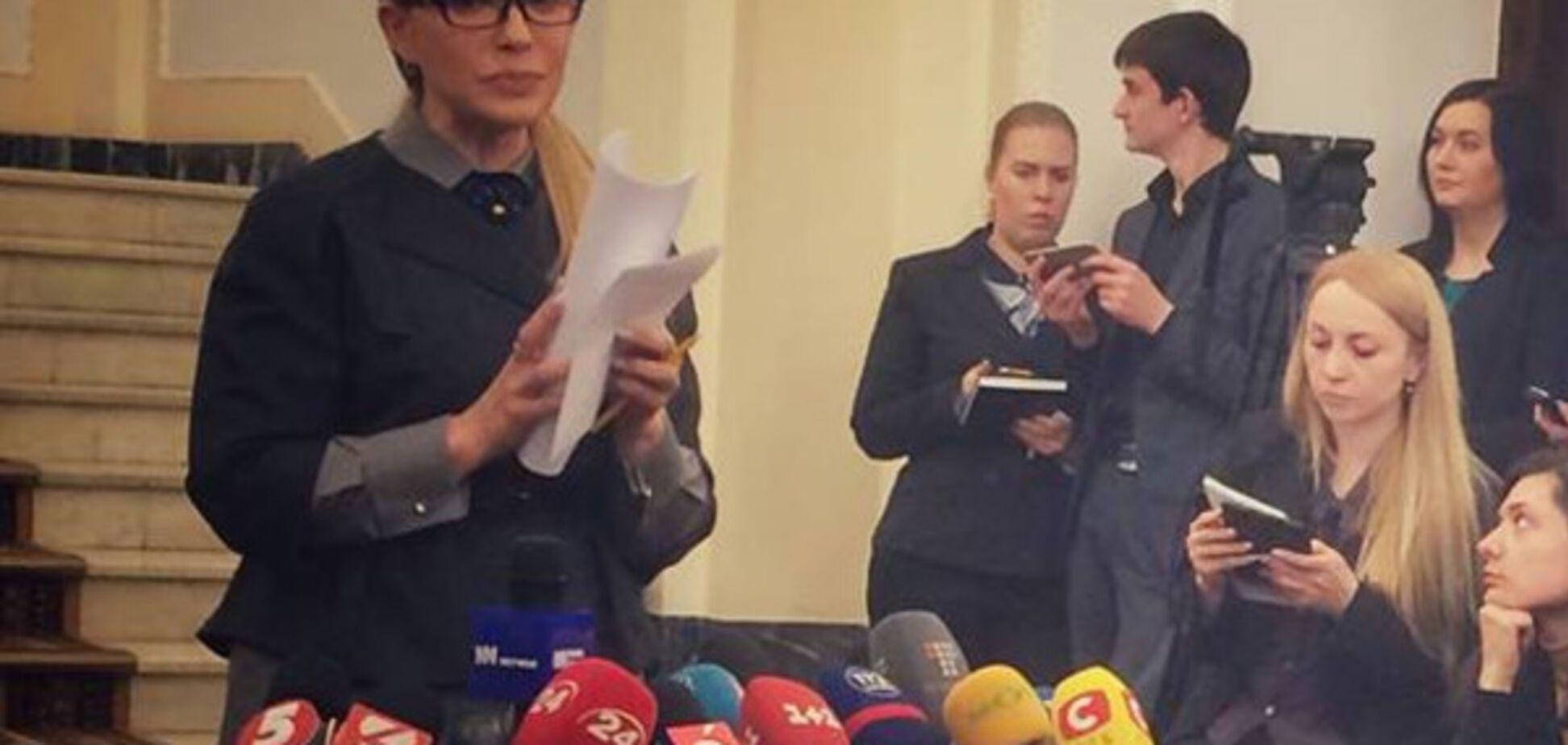 Тимошенко и Ляшко