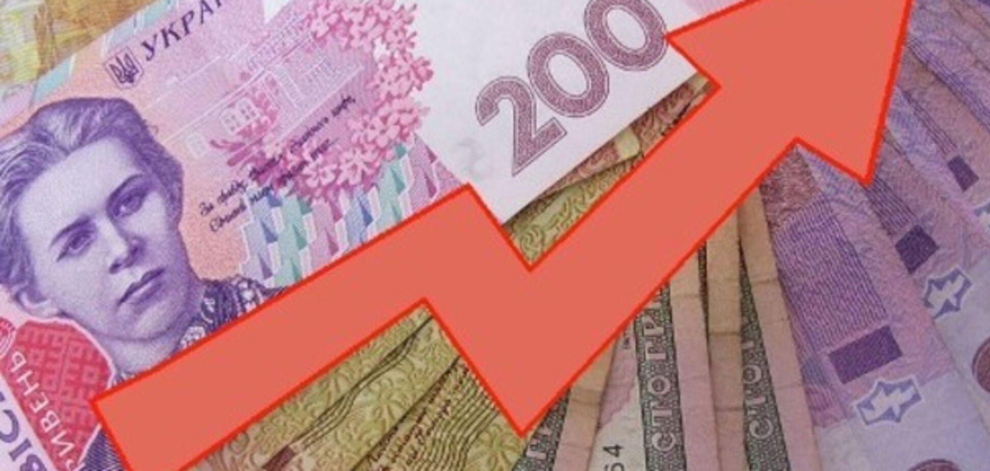 Рішення, на яке чекали 7 млн українців