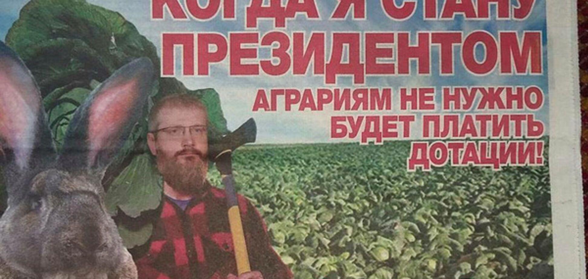 газета Династія