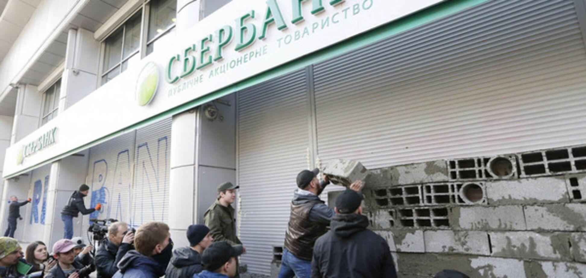 Сбербанк Росії Київ