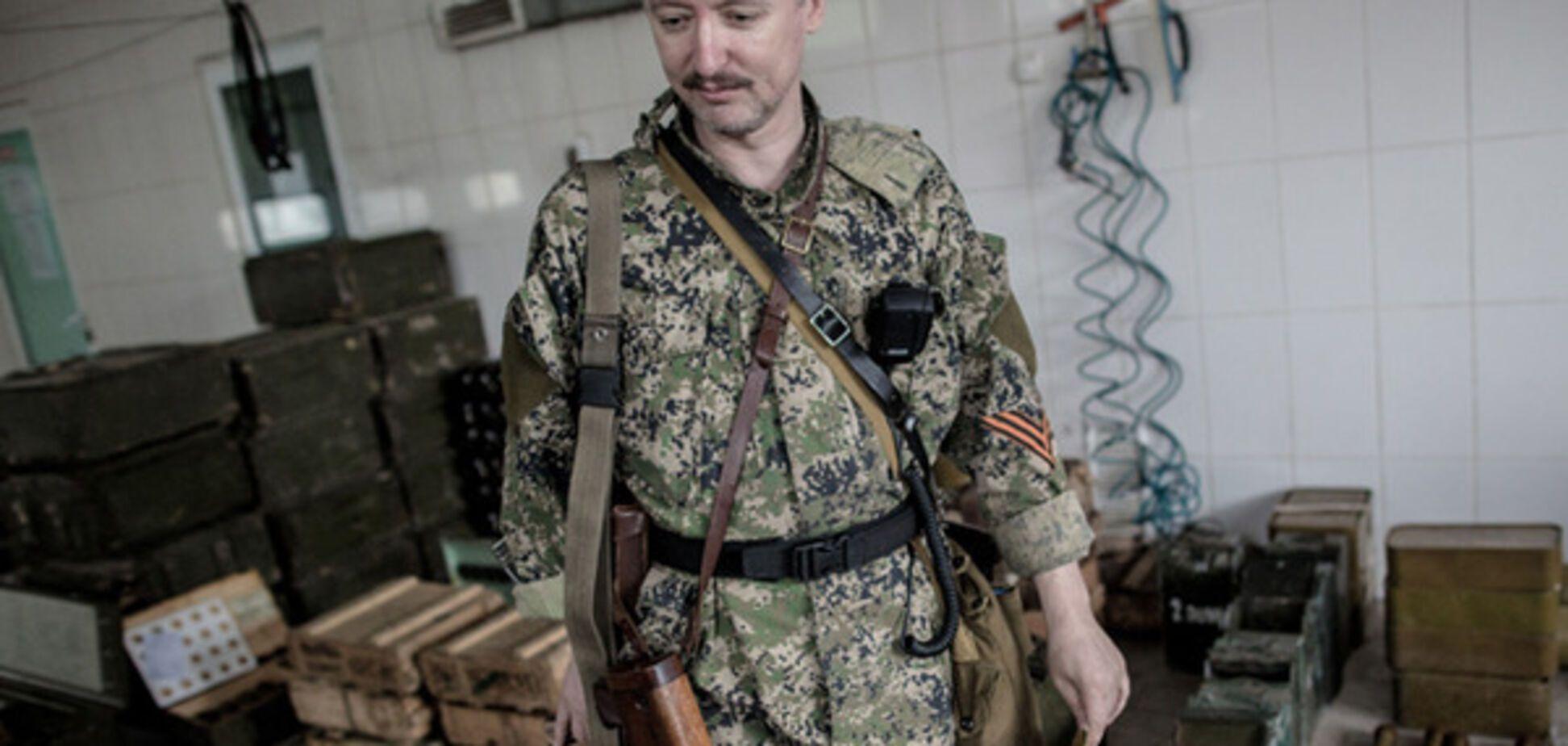 Гиркин сбежал из Славянска, бросив боевиков