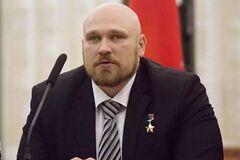 Пінчук захистив кандидатську про тероризм