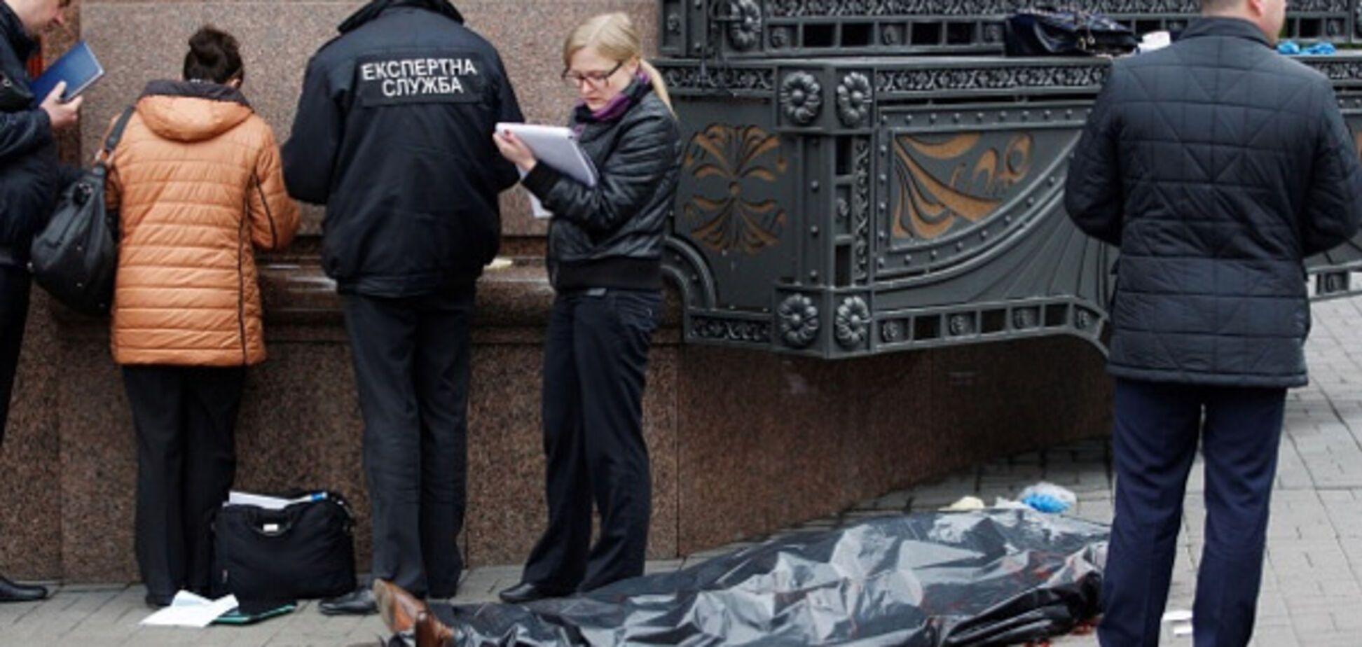 Вбивство Дениса Вороненкова