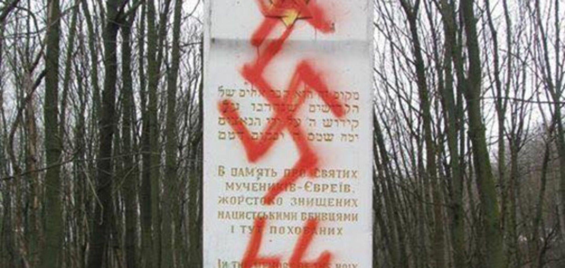 У Тернополі невідомі знівечили пам'ятник жертвам Голокосту