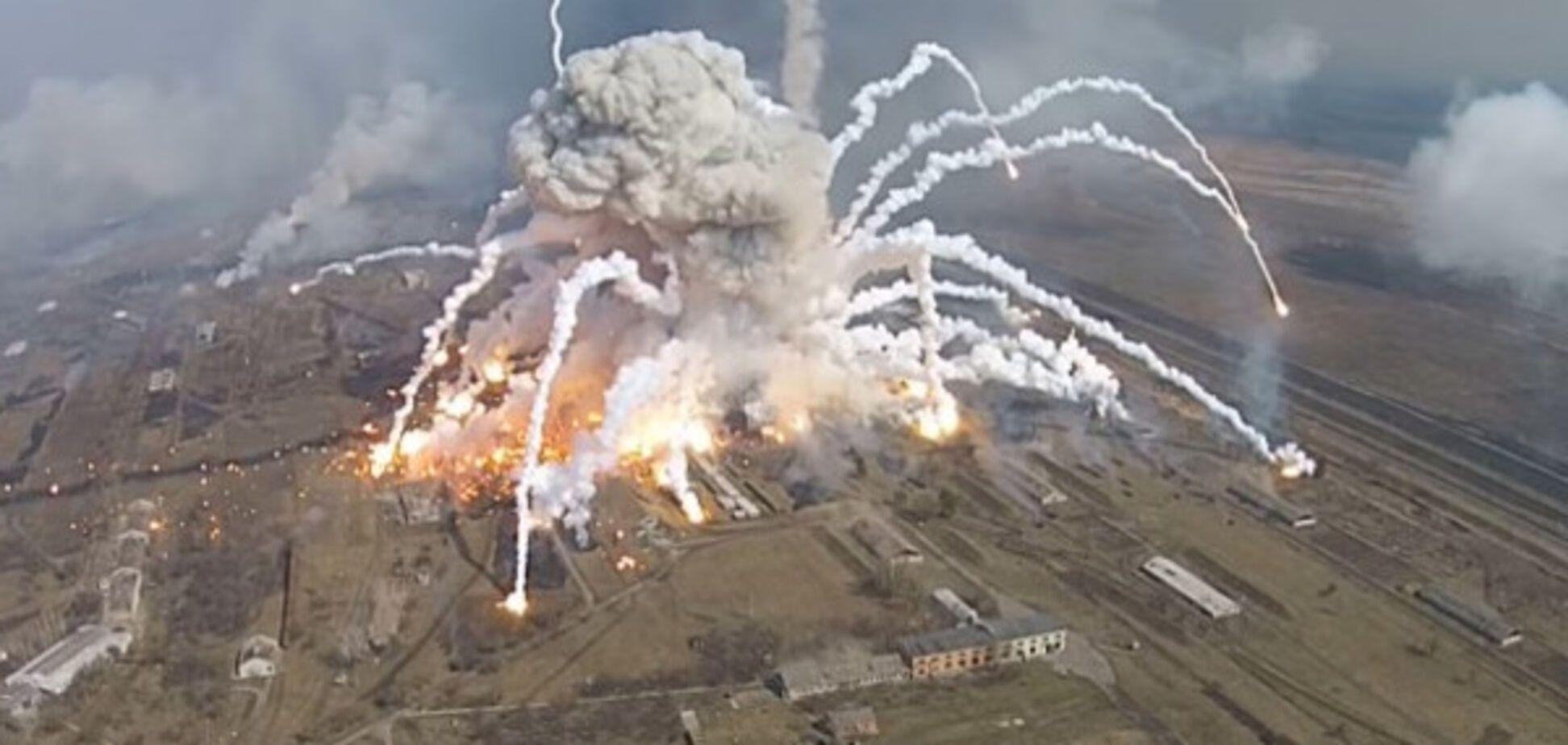 Балаклея взрывы