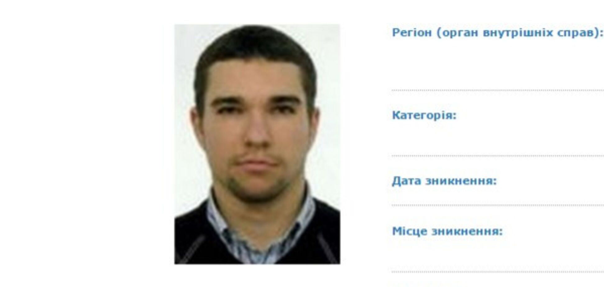 Павел Паршов