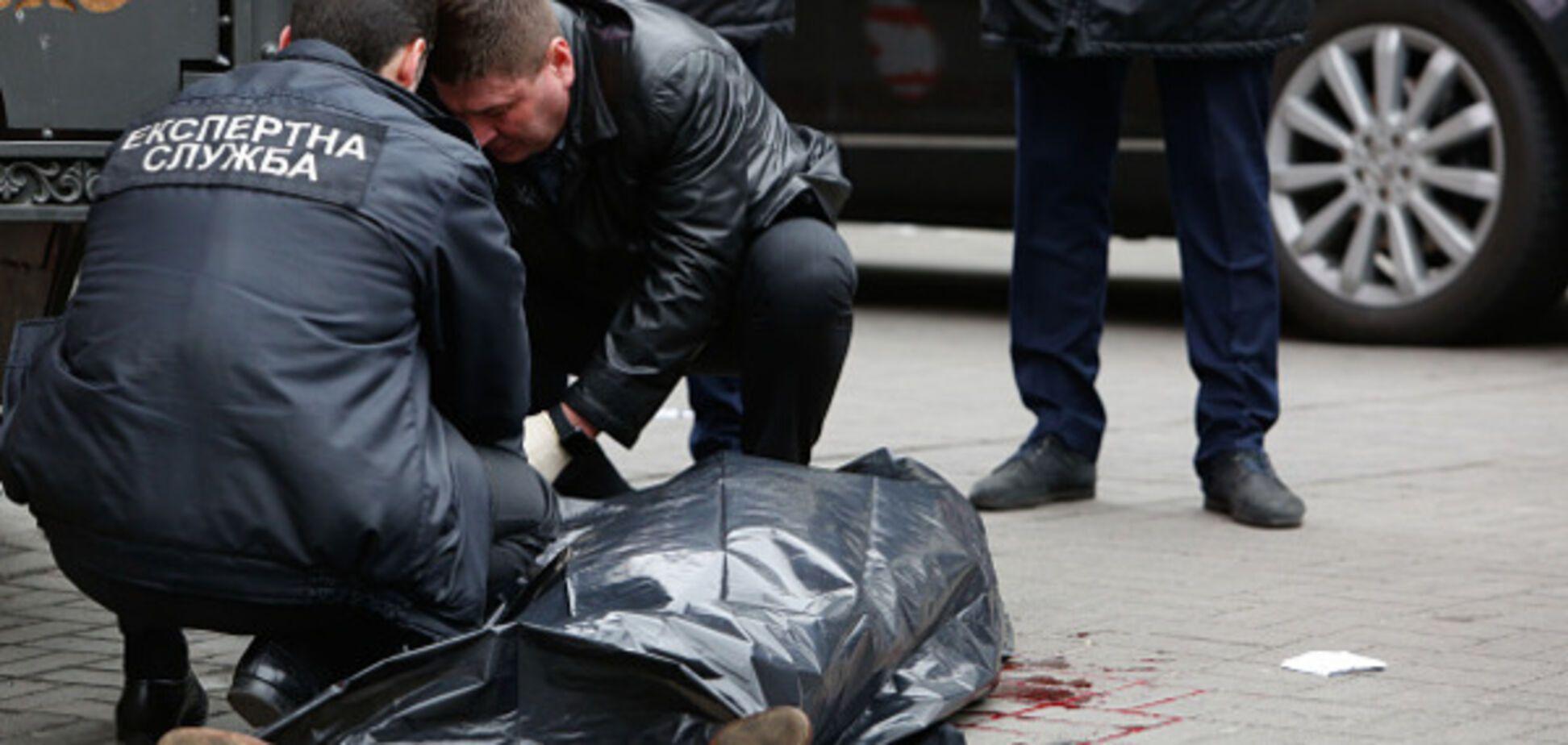 Вороненко убитий