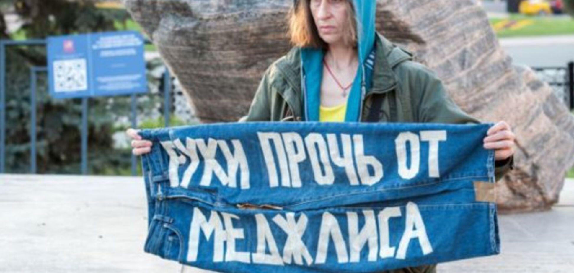 Акції протесту в Криму