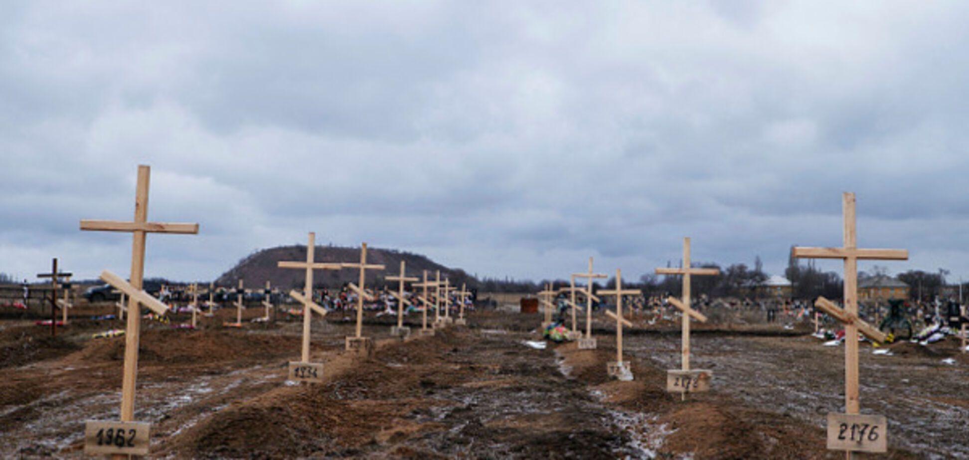 кладбище Донбасс