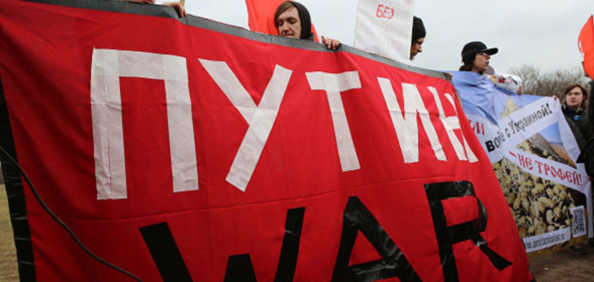 Путин, война, протест