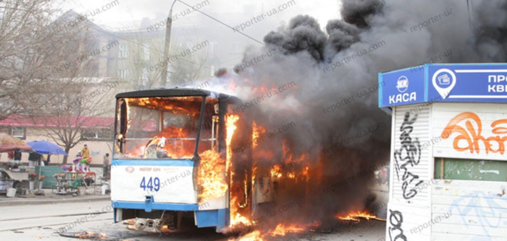 трамвай Запорожье