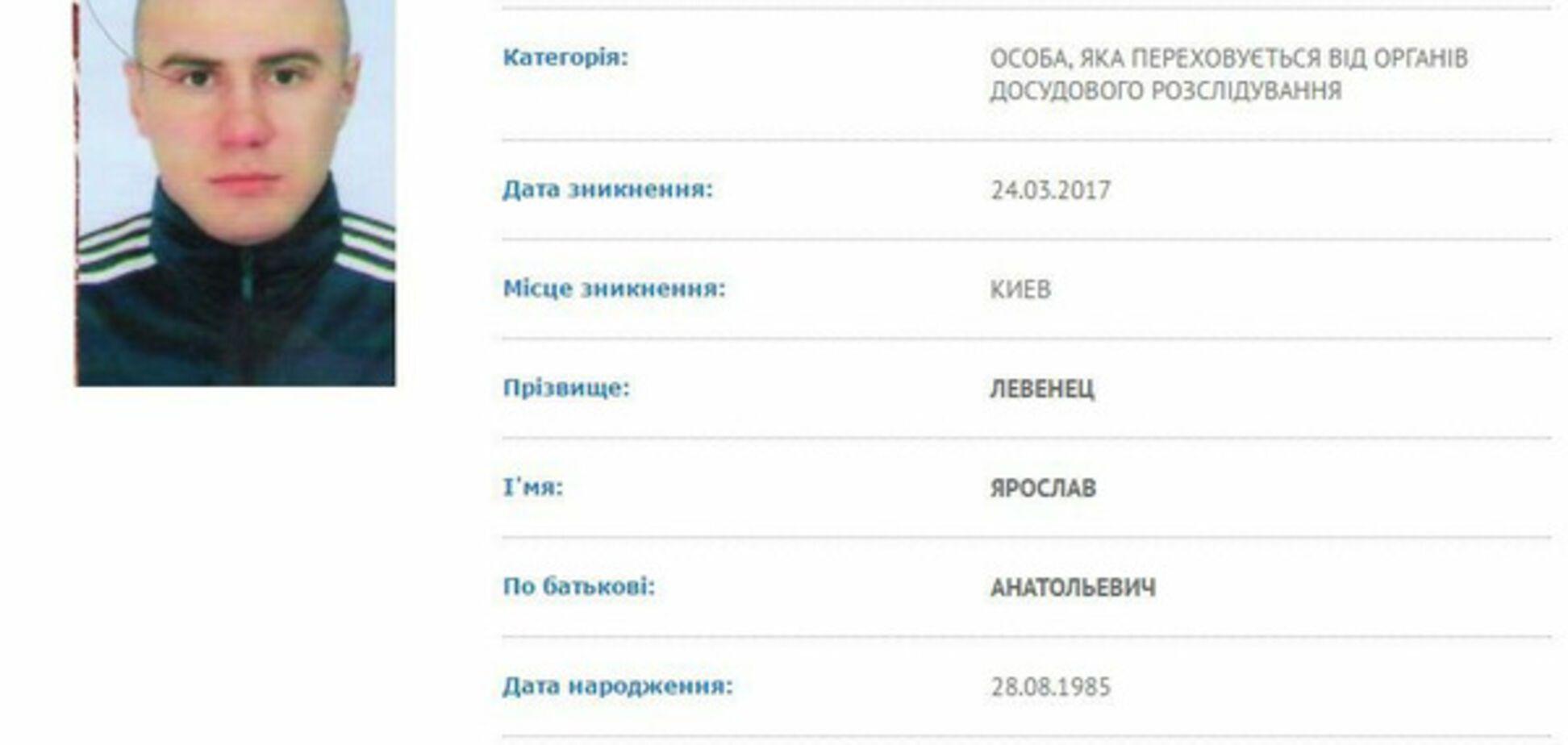 Ярослав Левенець