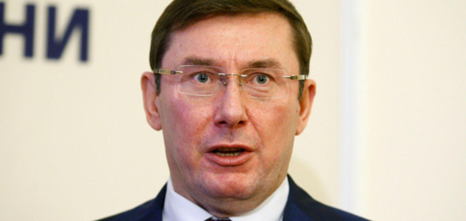 Поймали и арестовали: Луценко сообщил о задержании в Грузии экс-замминистра времен Януковича