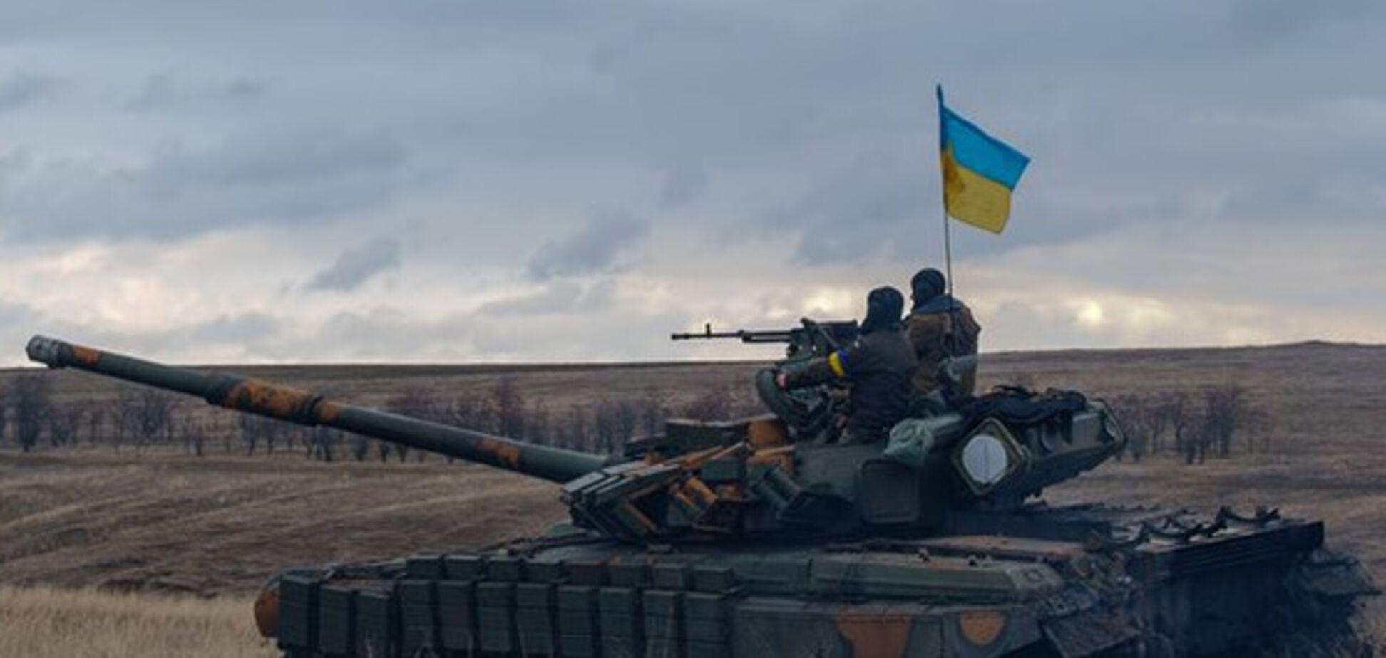 Завершение войны в Украине