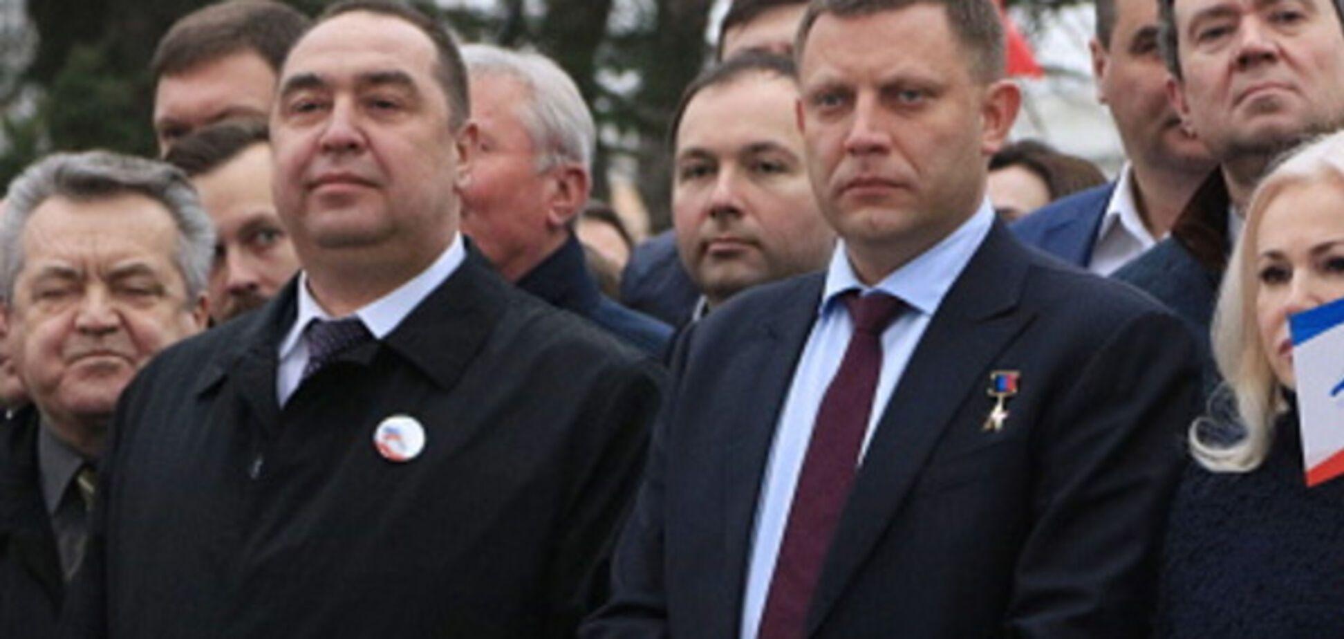 'Кремлю це необхідно': озвучений прогноз про зміну ватажків 'ДНР' - 'ЛНР'
