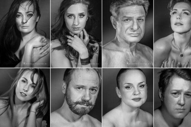 Голые актеры театра модерн фото 10113 фотография