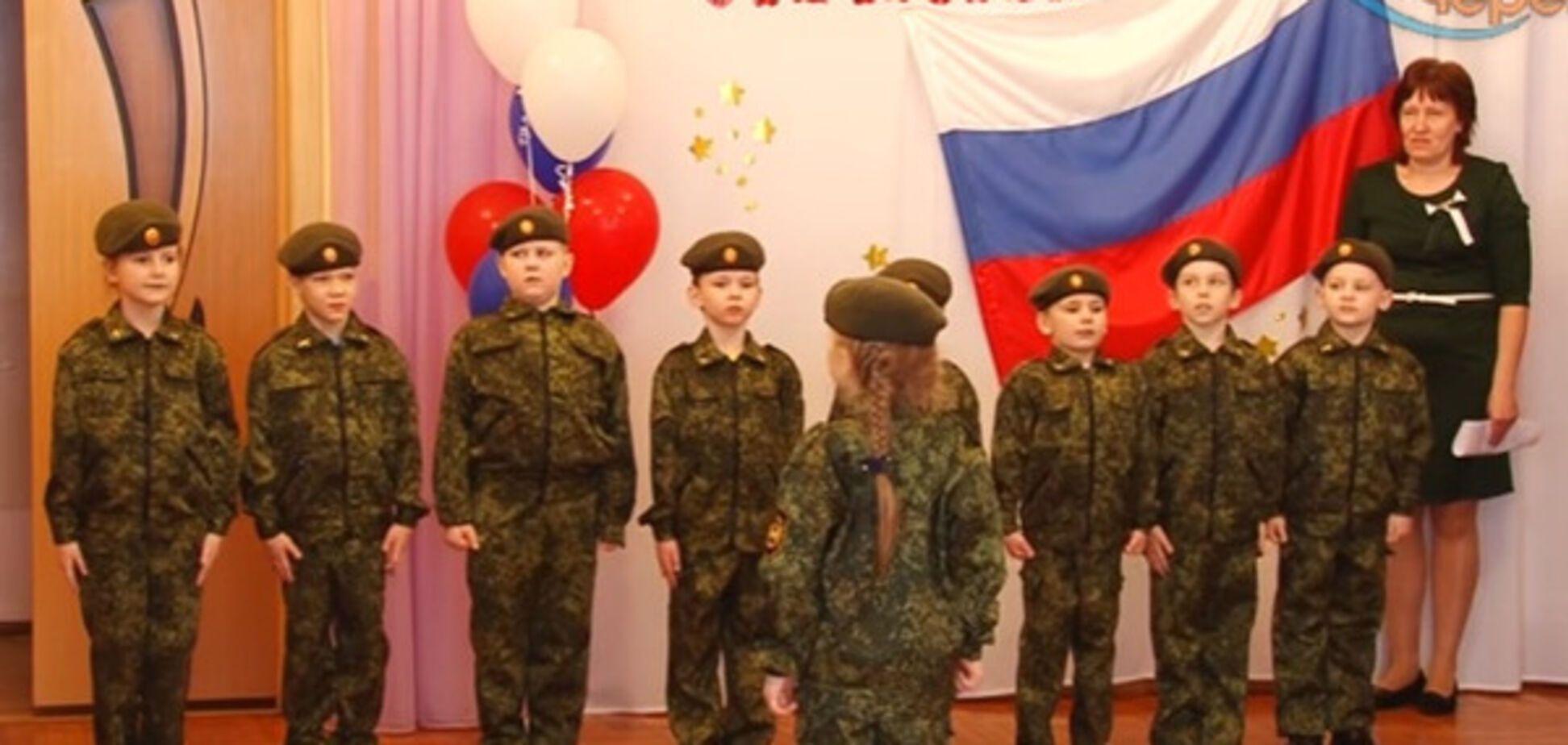 Военно-патриотический клуб в детском саду