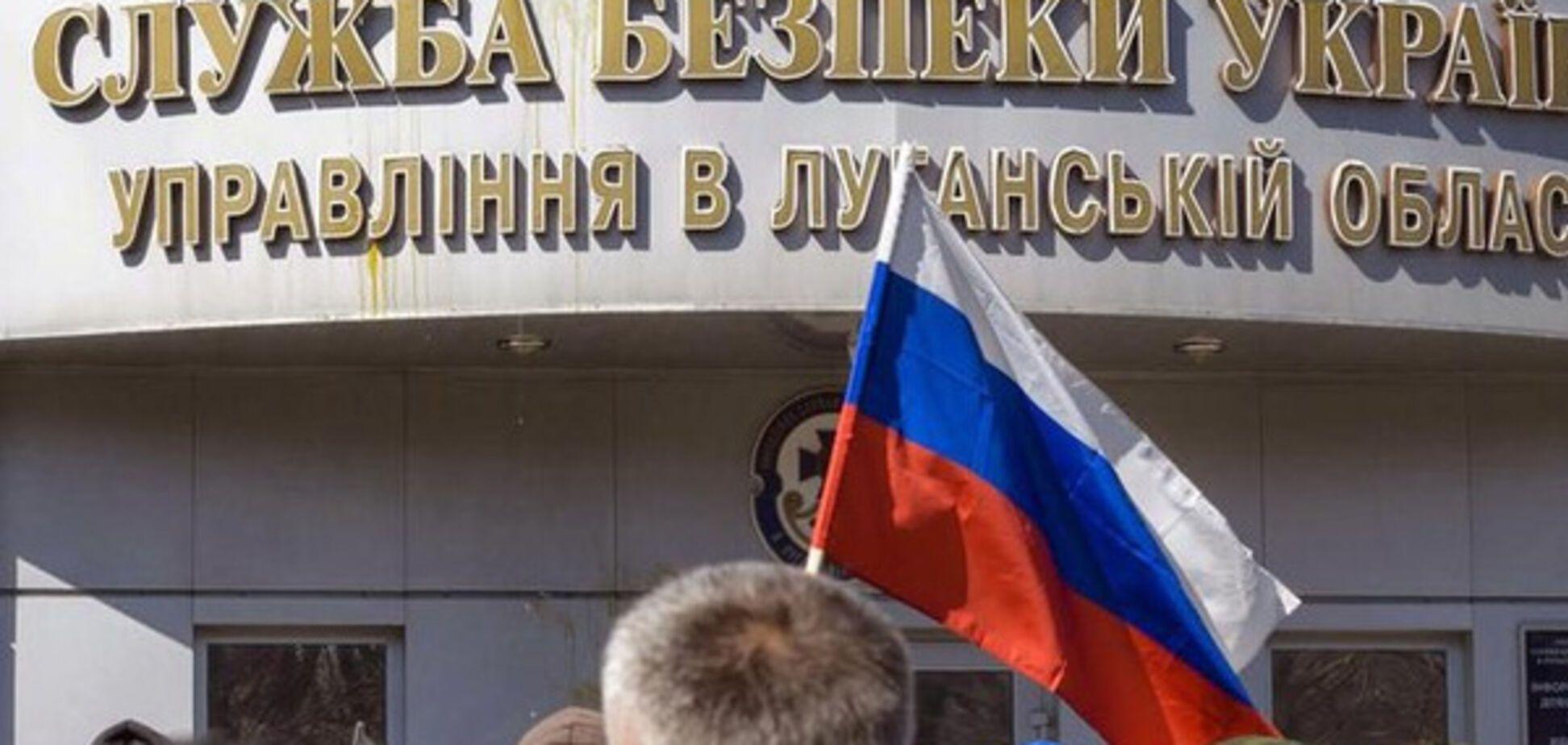 захоплення СБУ Луганськ