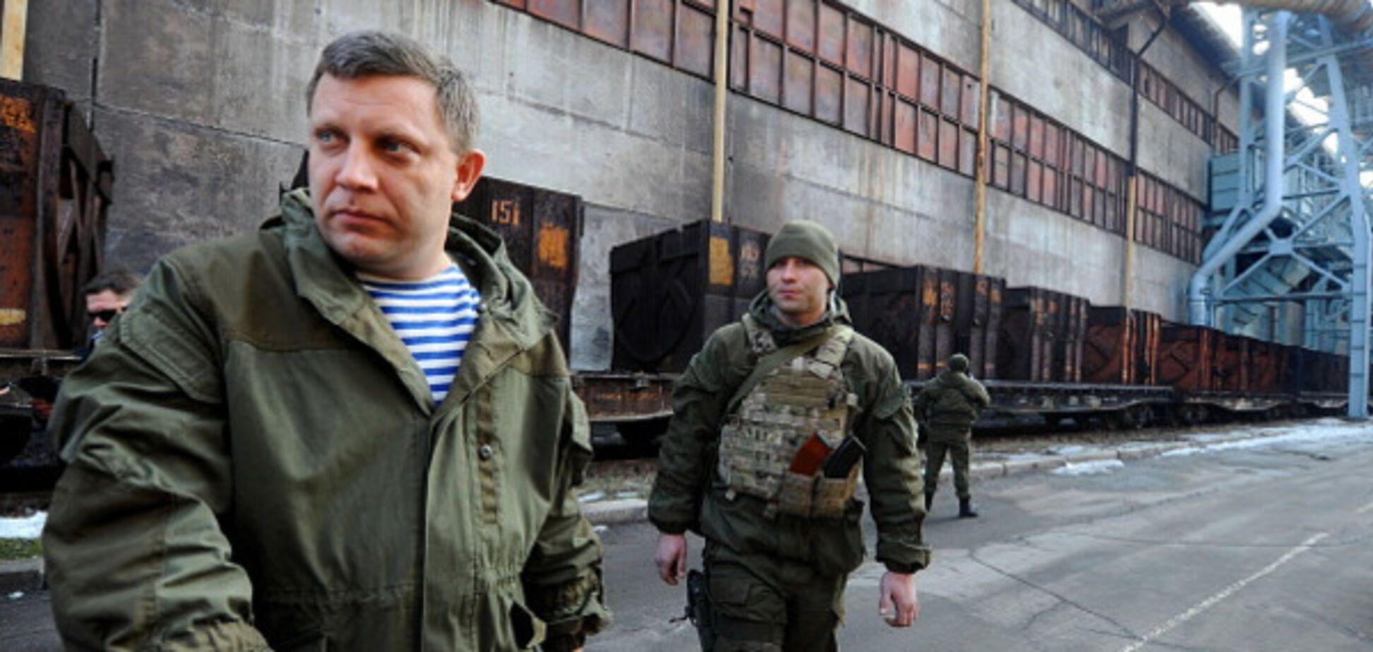 Ватажок 'ДНР' процитував Медведчука і запропонував Україні жити без світла