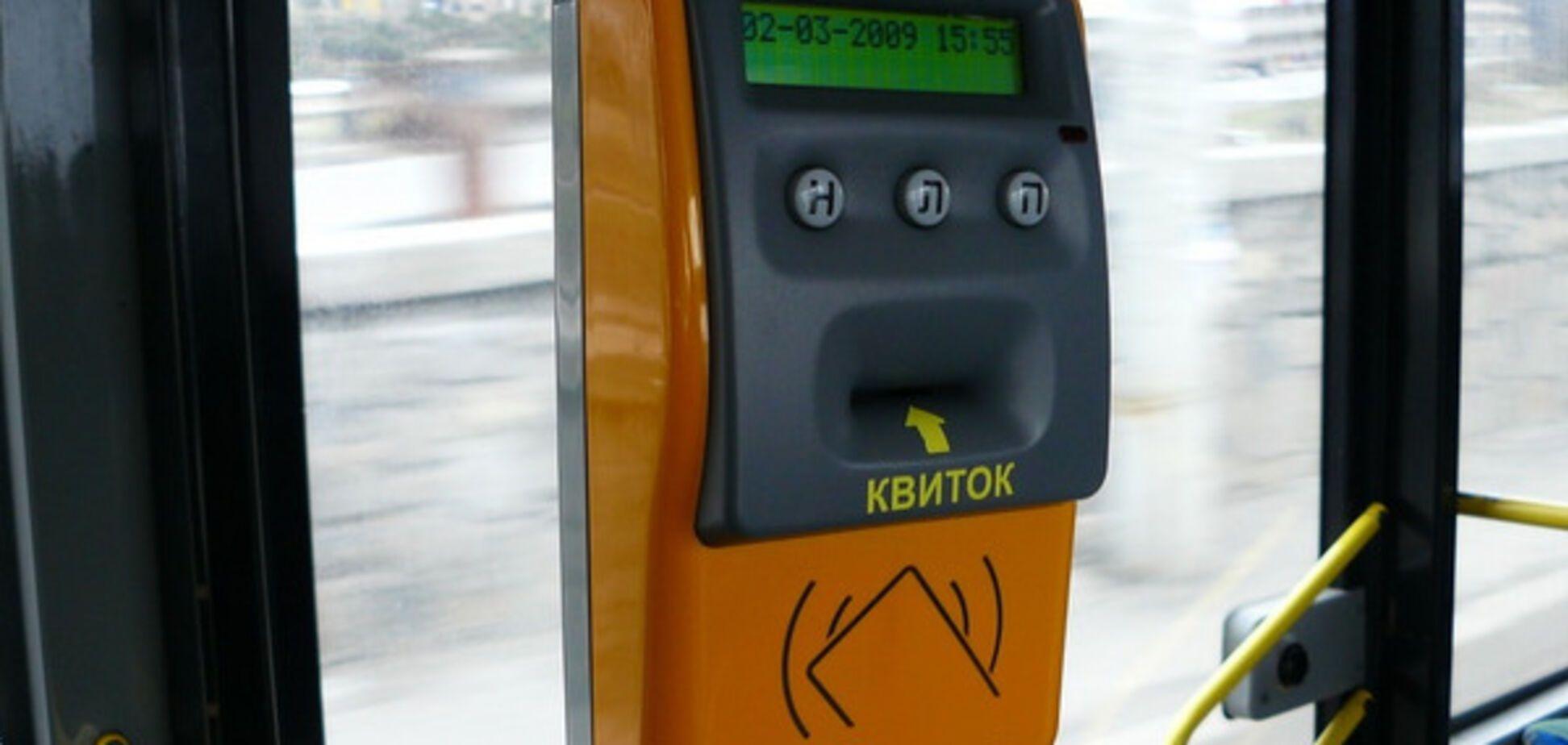 Електронний квиток в Україну