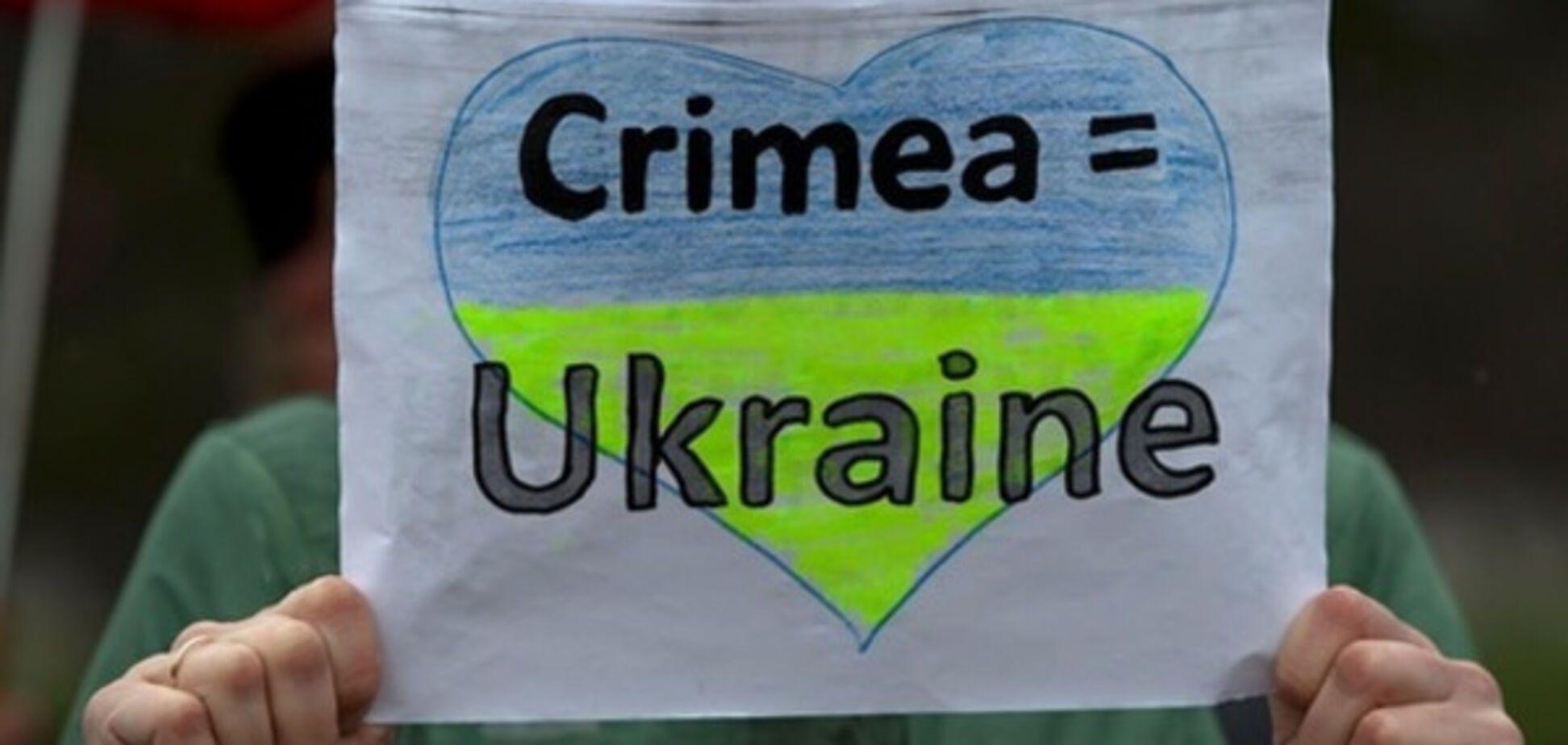 крим - україна