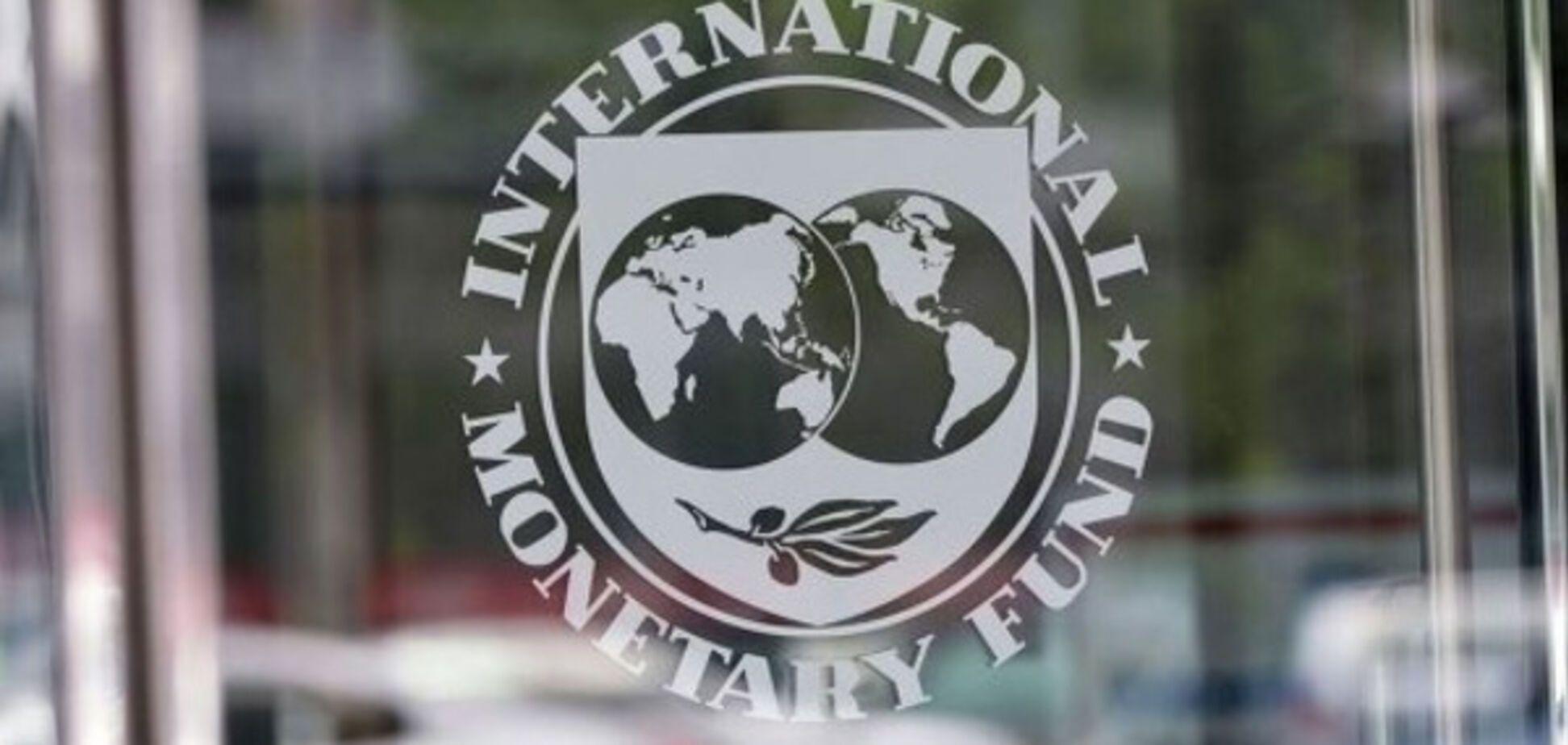 МВФ Украина